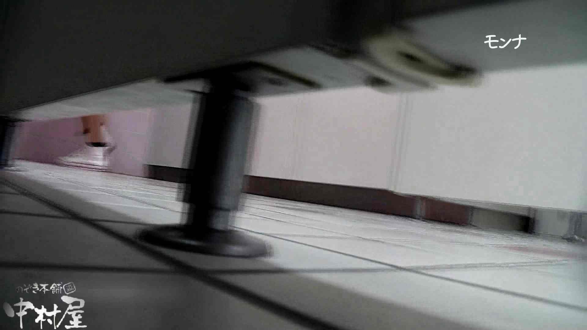 【美しい日本の未来 No.109】前編 おまんこ無修正  92画像 87