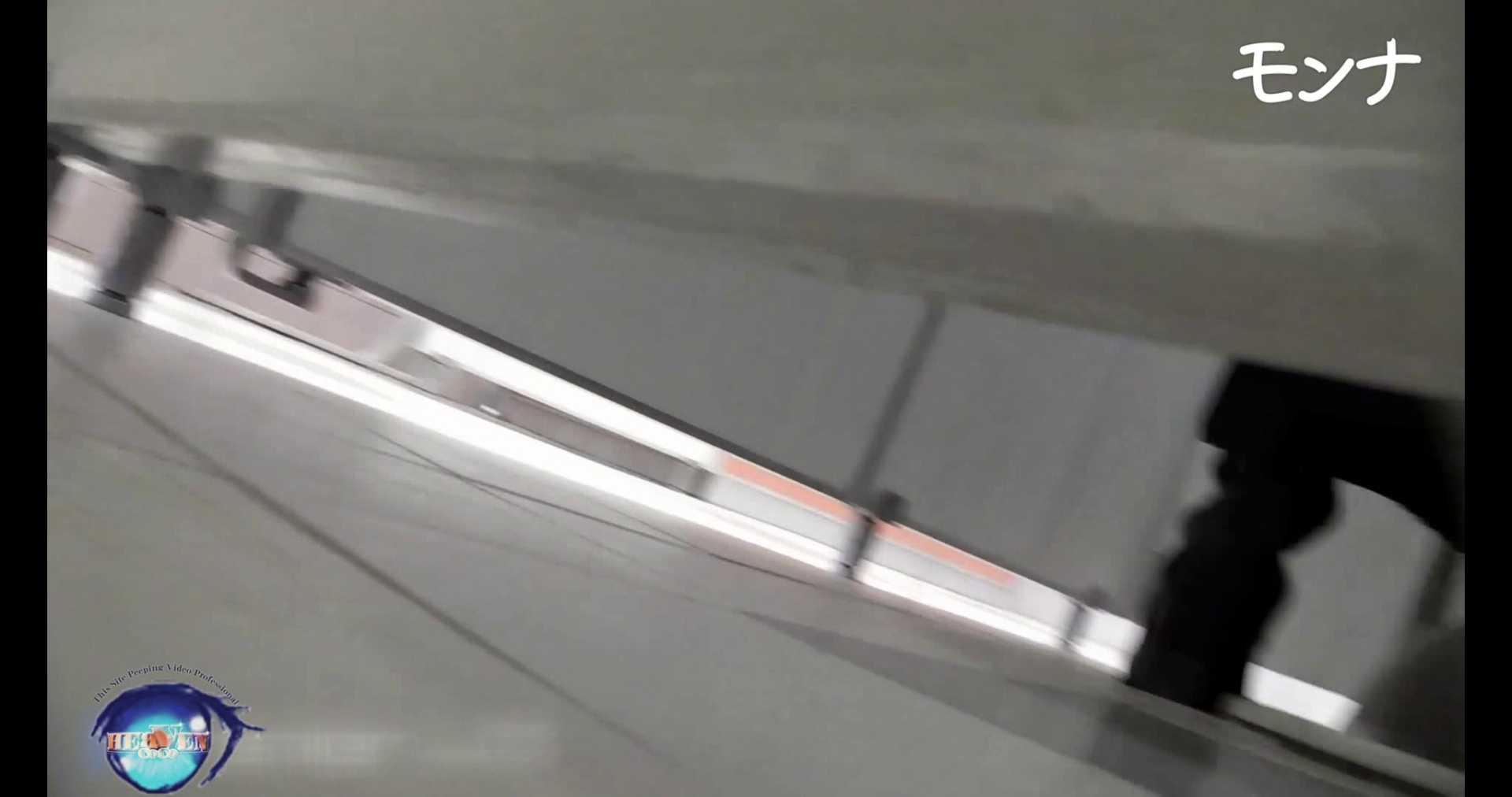 美しい日本の未来 No.92後編 おまんこ無修正 AV動画キャプチャ 87画像 44