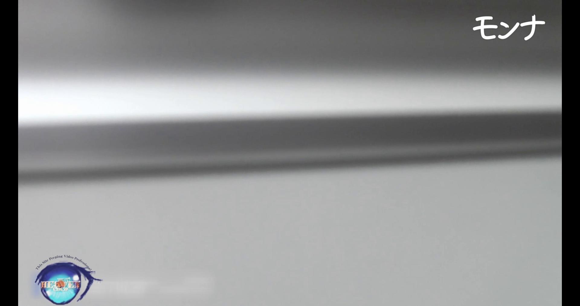 美しい日本の未来 No.92後編 おまんこ無修正 AV動画キャプチャ 87画像 59