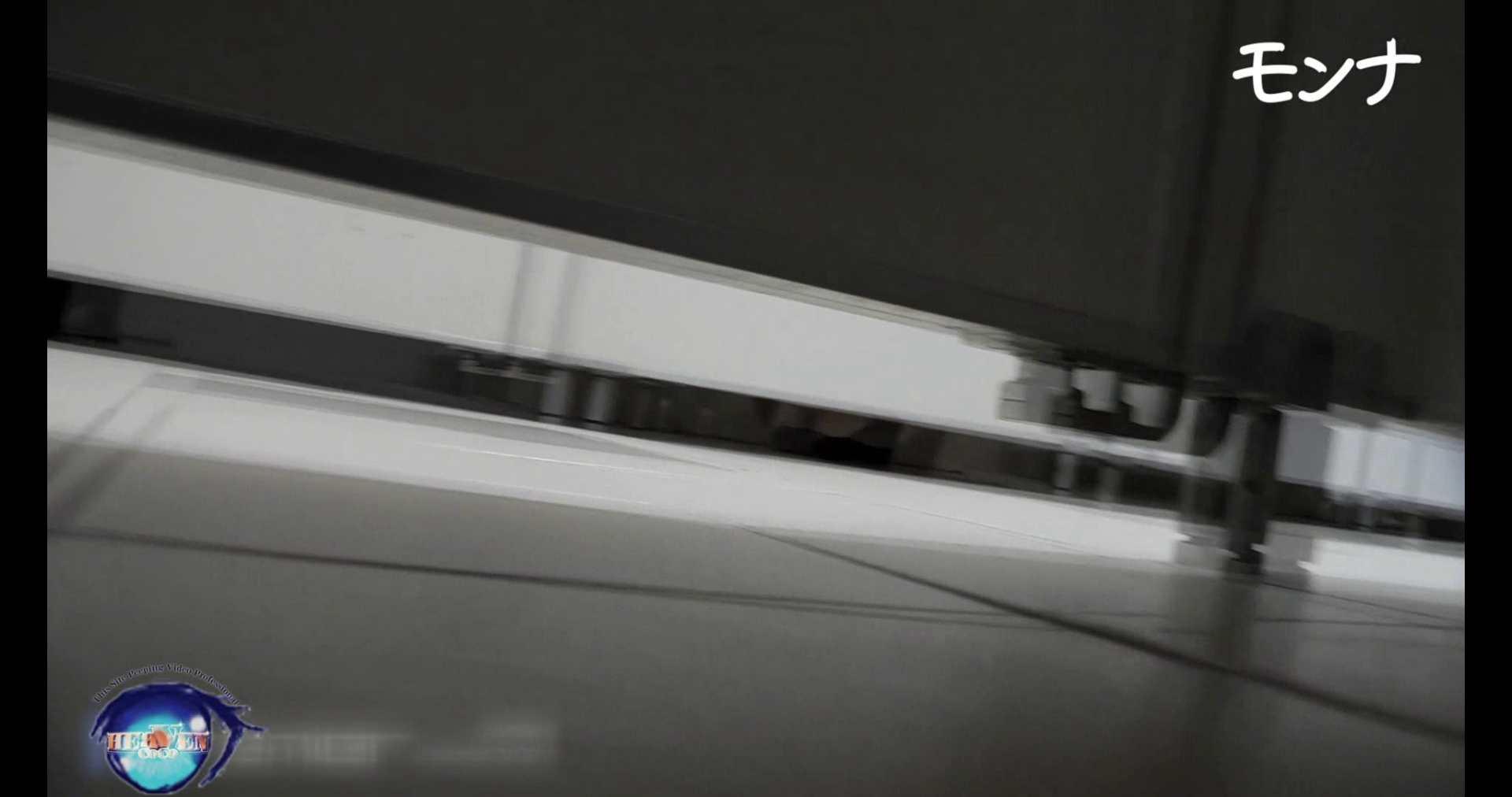 美しい日本の未来 No.92後編 おまんこ無修正 AV動画キャプチャ 87画像 68