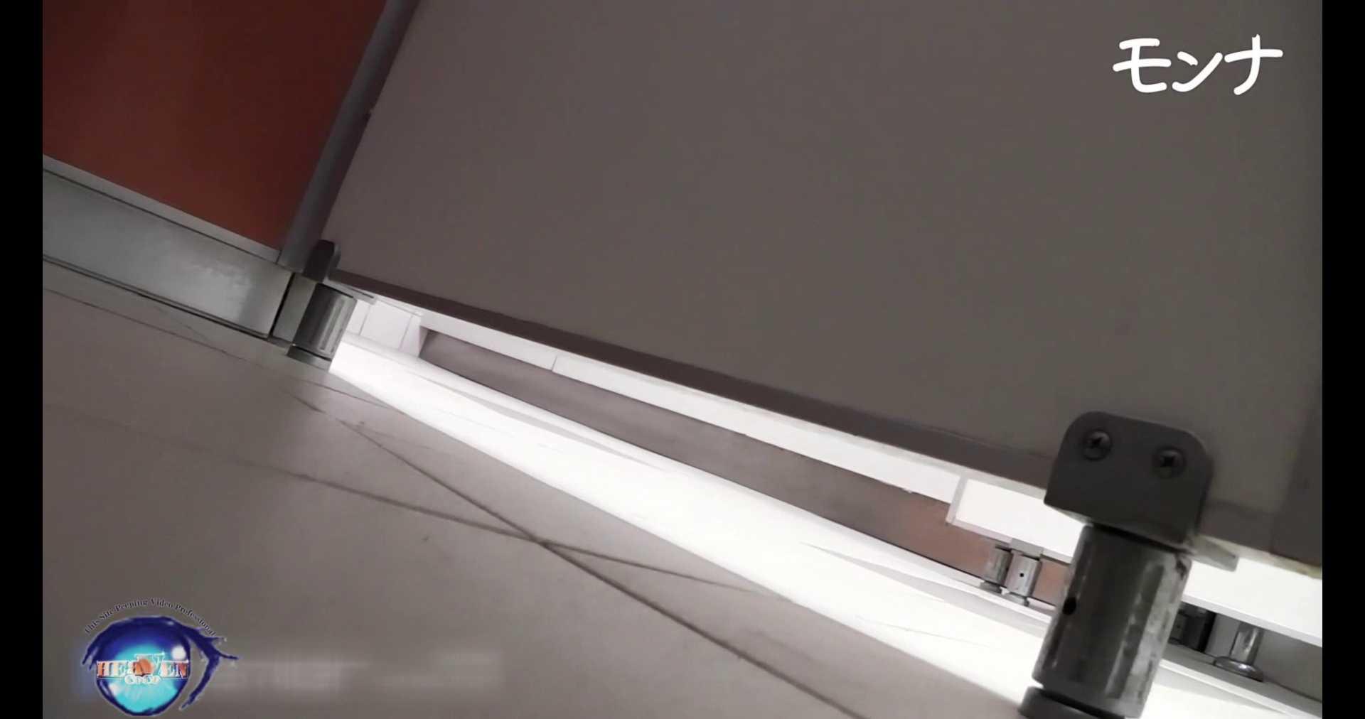 美しい日本の未来 No.92後編 おまんこ無修正 AV動画キャプチャ 87画像 83