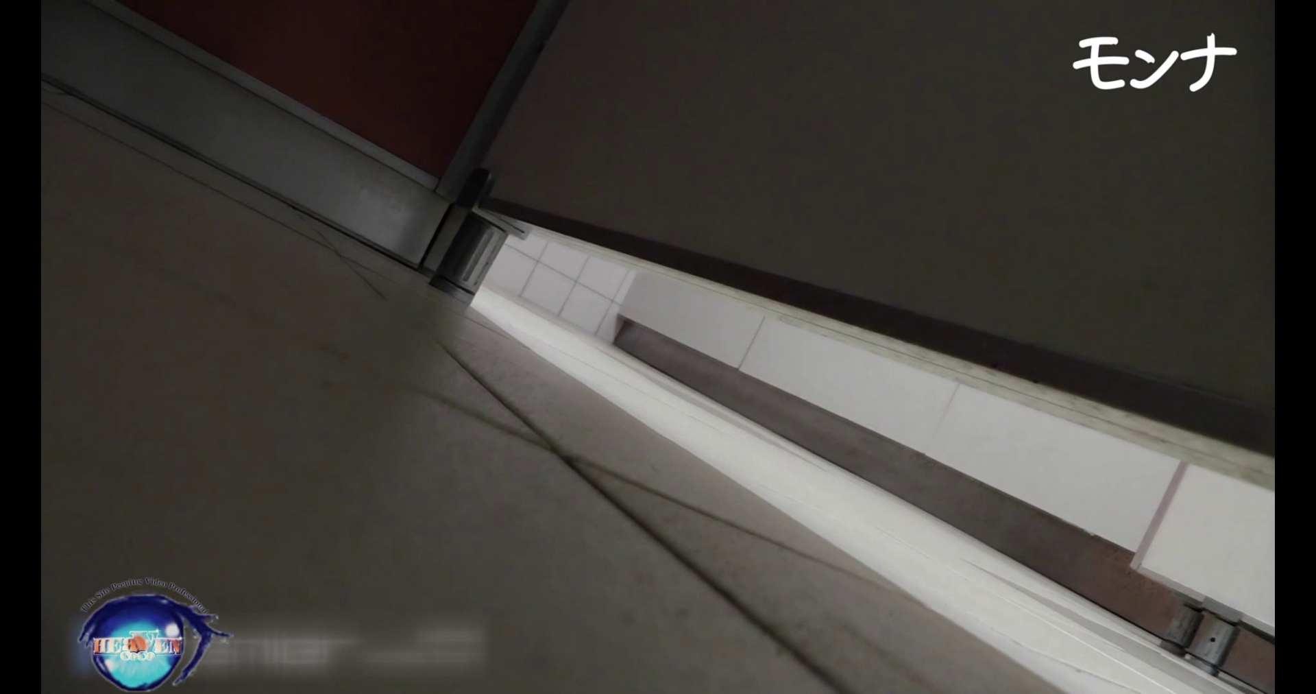 美しい日本の未来 No.92後編 覗き放題  87画像 84