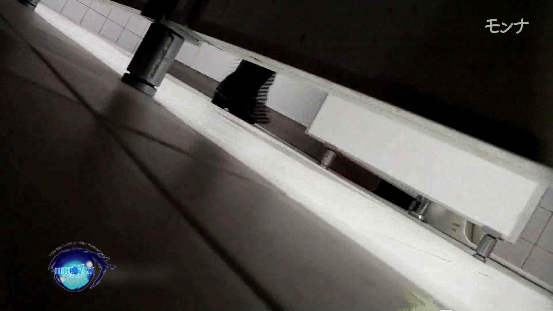 美しい日本の未来 No.96 おまんこ無修正 | 覗き放題  75画像 22