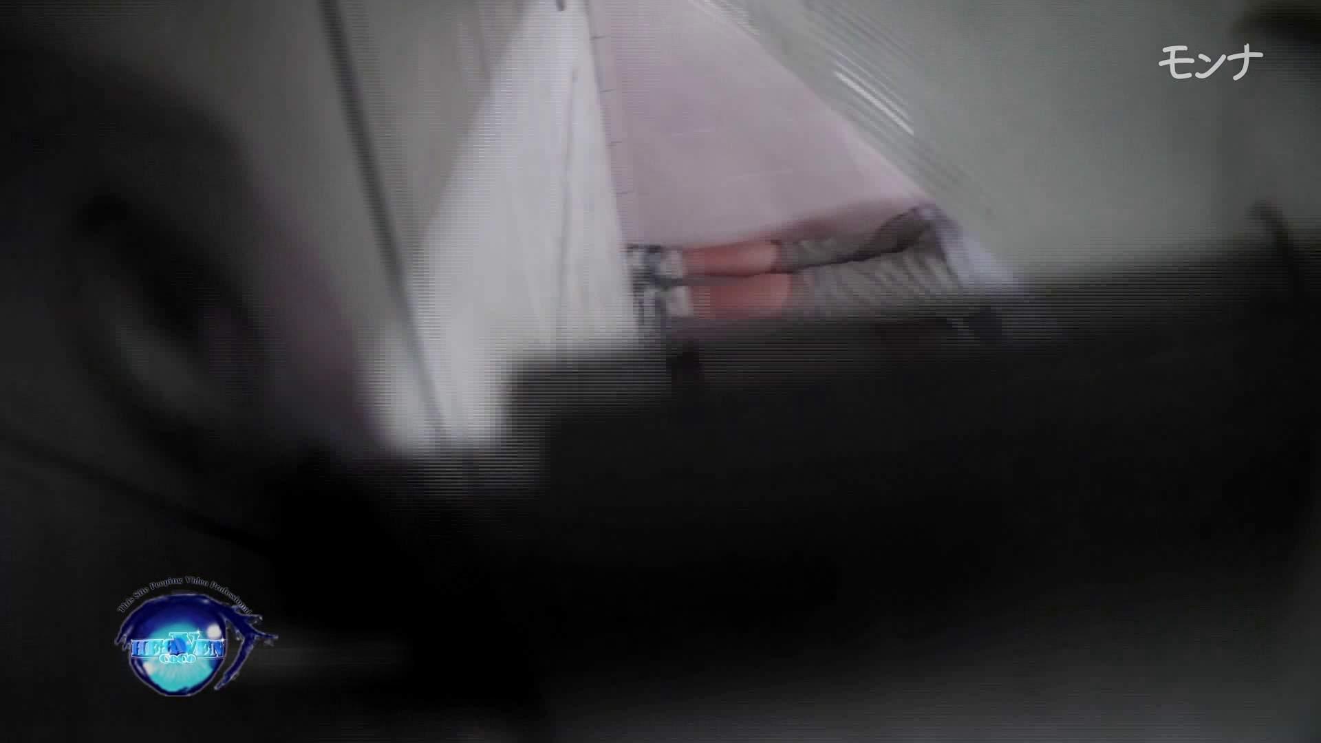美しい日本の未来 No.96 盗撮 おまんこ無修正動画無料 75画像 38