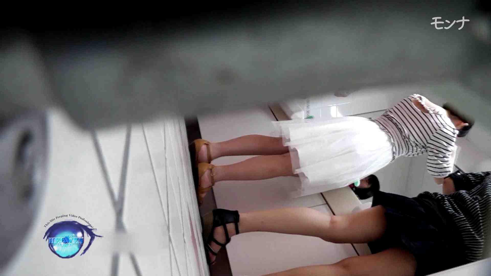 美しい日本の未来 No.96 おまんこ無修正 | 覗き放題  75画像 40
