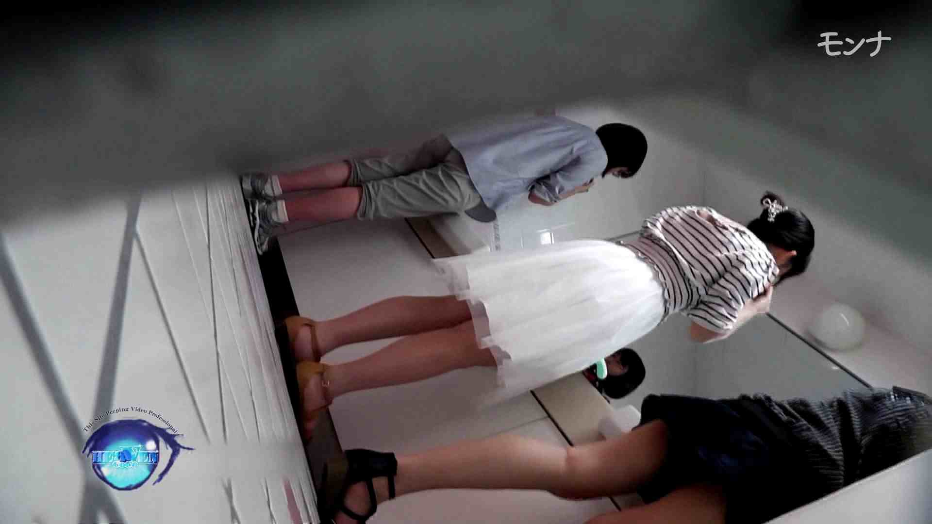 美しい日本の未来 No.96 盗撮 おまんこ無修正動画無料 75画像 41