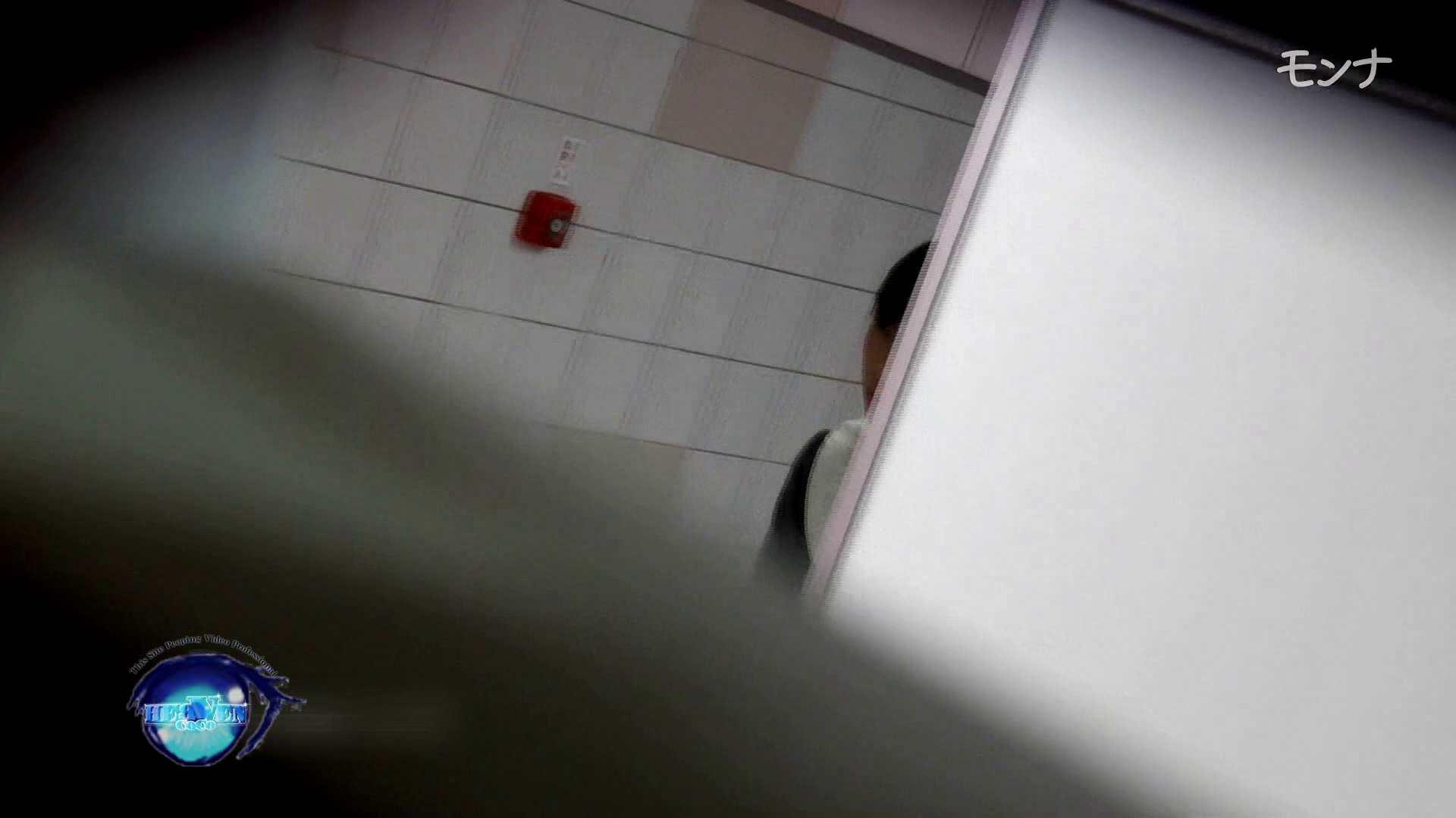 美しい日本の未来 No.96 中編 盗撮 | 覗き放題  69画像 61