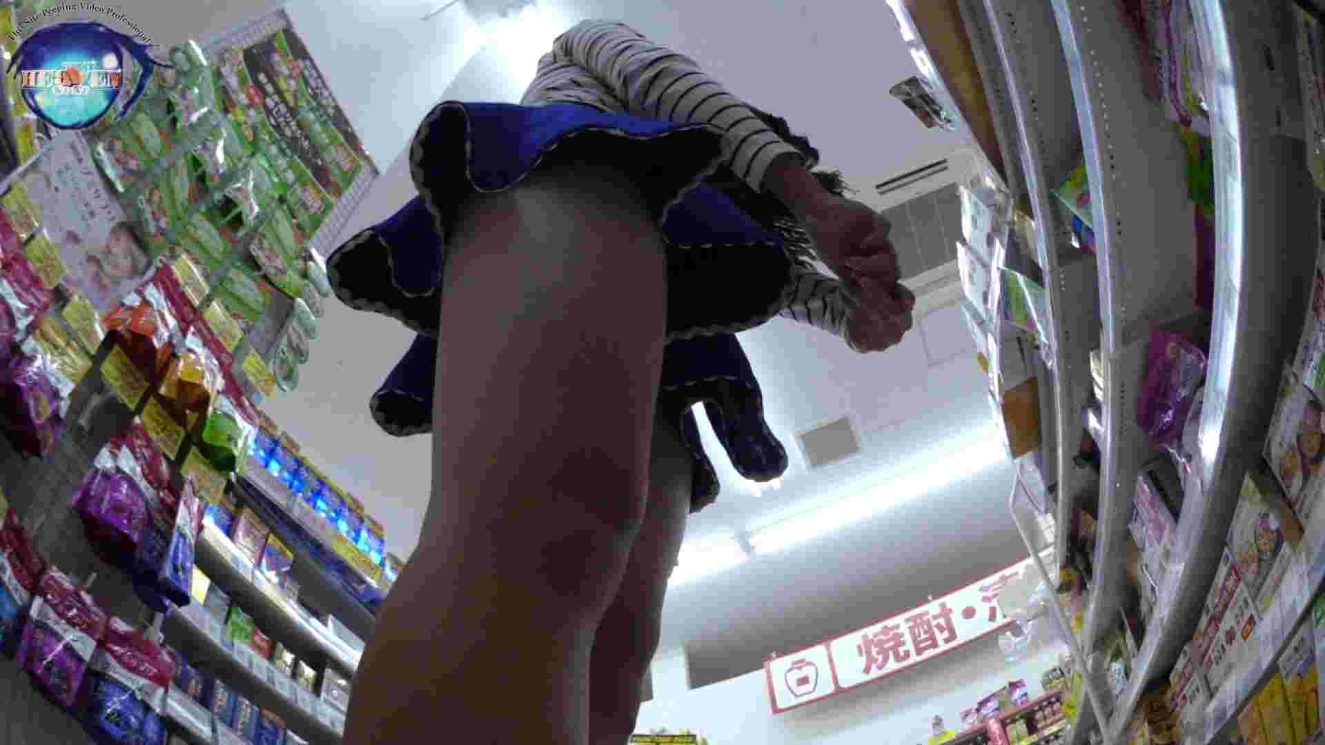 無修正エロ動画|雅さんの独断と偏見で集めた動画 teenパンチラ編vol.4|のぞき本舗 中村屋