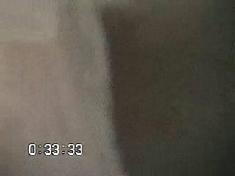 無修正エロ動画|WOC 女子寮vol.7|のぞき本舗 中村屋