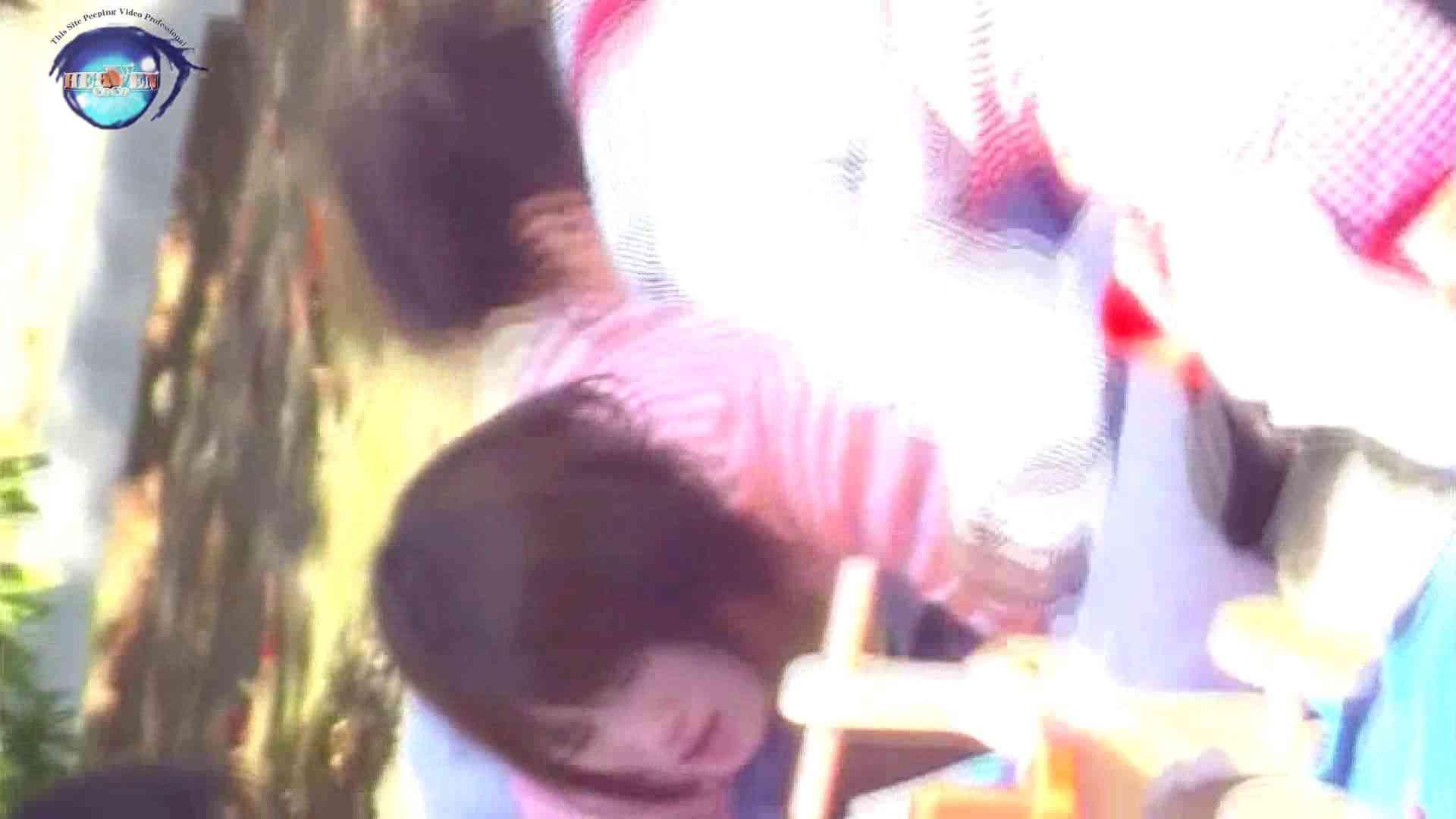 若奥さんおもいっきり生おっぱい vol.07 OLセックス  61画像 28