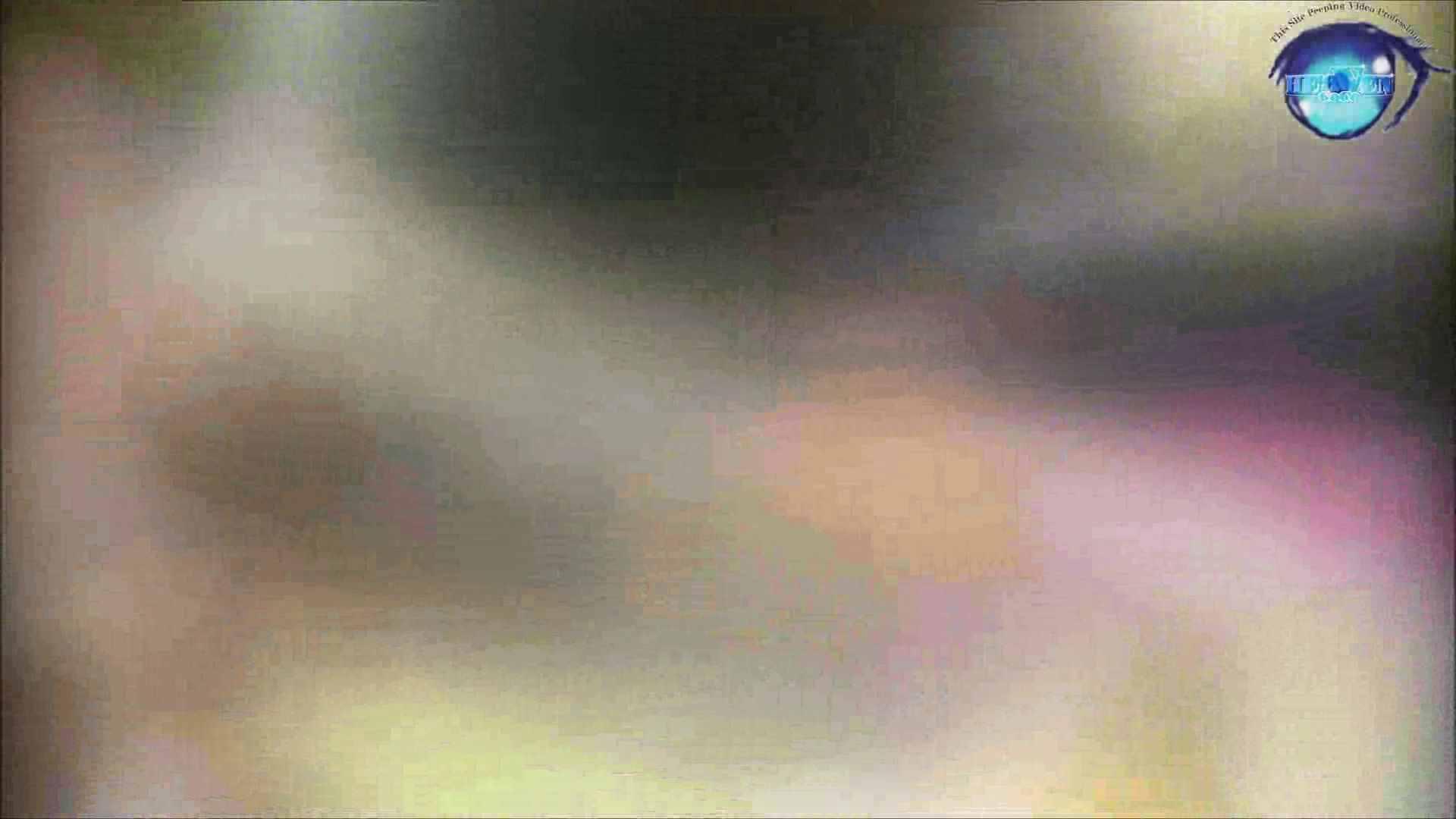 若奥さんおもいっきり生おっぱい vol.16 おっぱい   OLセックス  104画像 5
