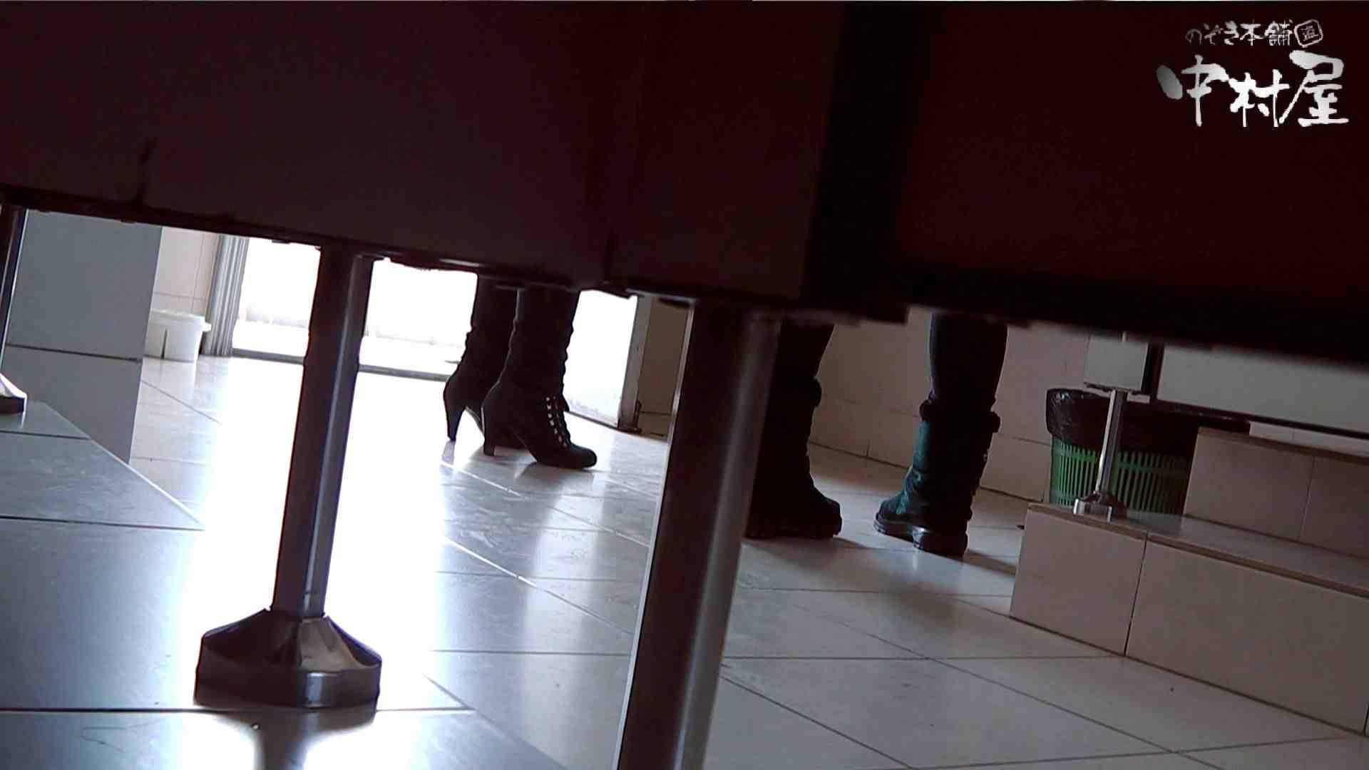 無修正エロ動画|【世界の射窓から】世界の射窓から vol.5後編|のぞき本舗 中村屋