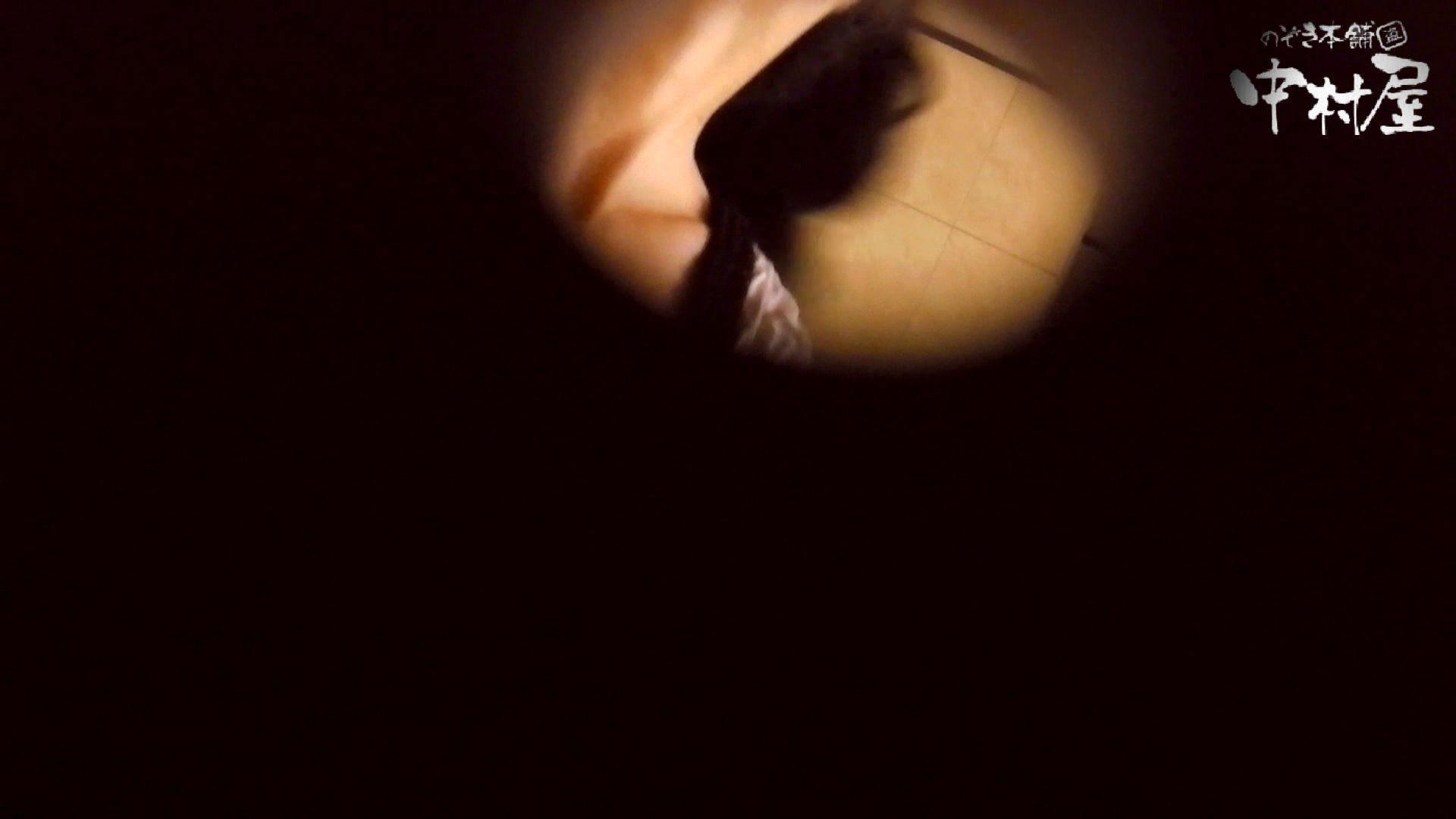 【世界の射窓から】世界の射窓から vol.6 洗面所 | OLセックス  80画像 1