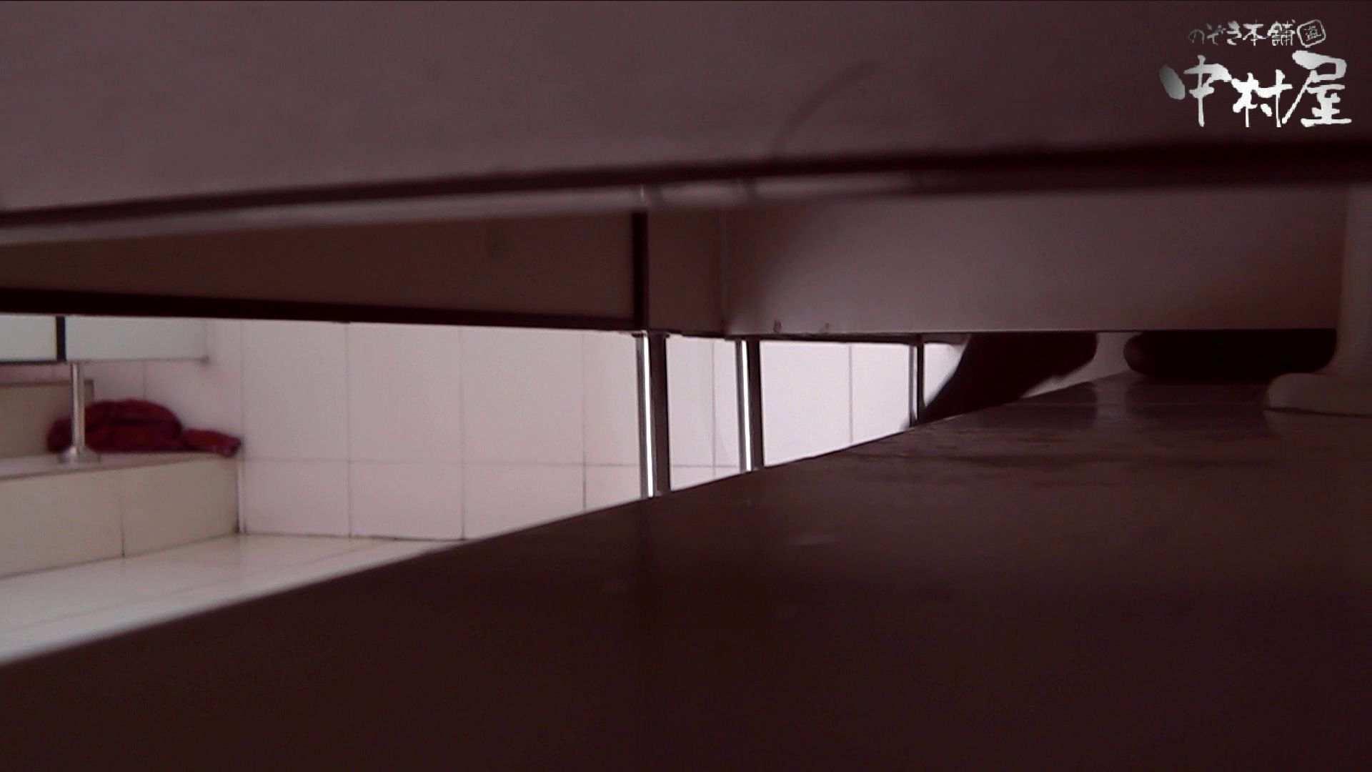 【世界の射窓から】世界の射窓から vol.6 洗面所 | OLセックス  80画像 9