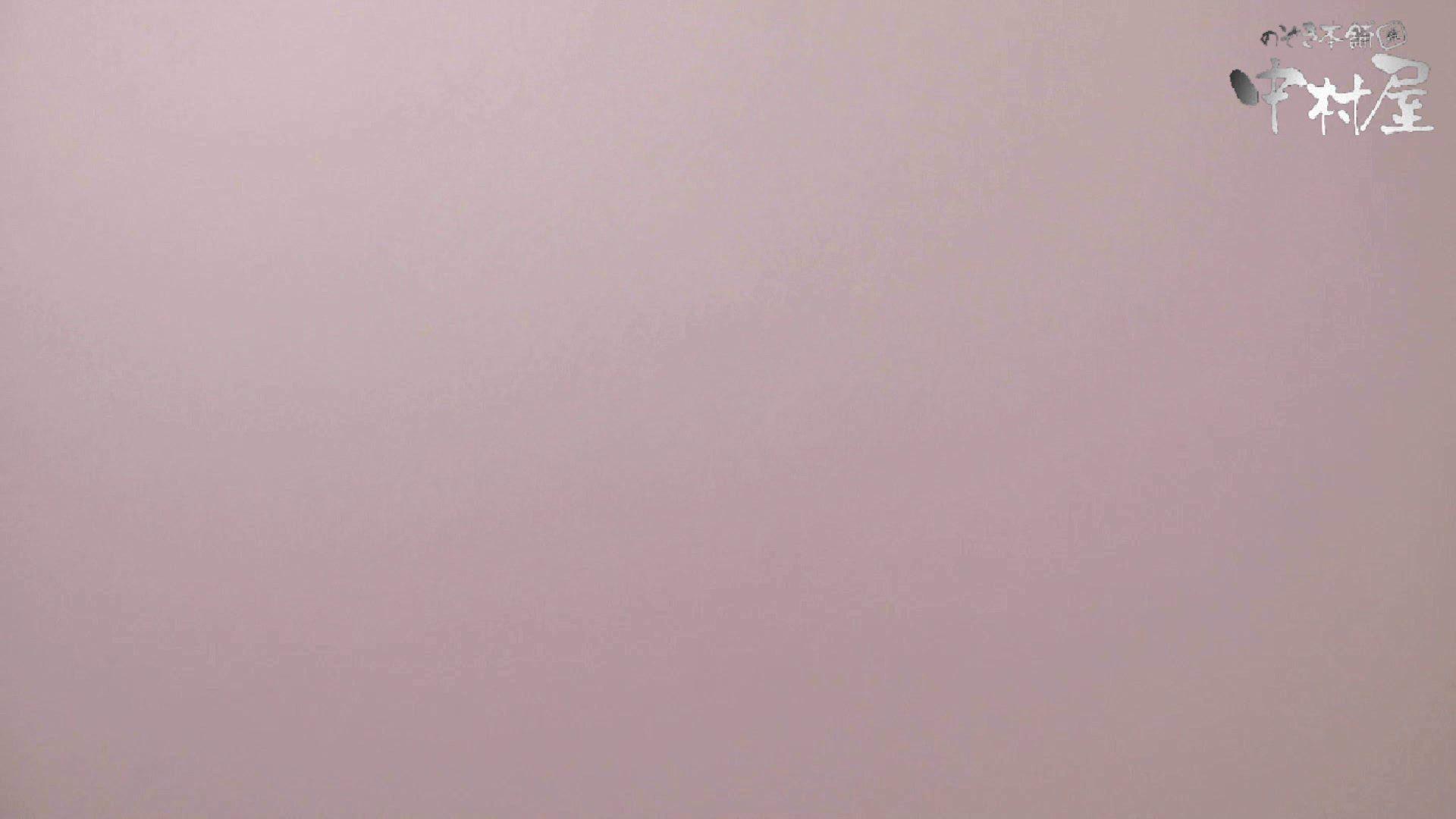 【世界の射窓から】世界の射窓から vol.6 洗面所 | OLセックス  80画像 13