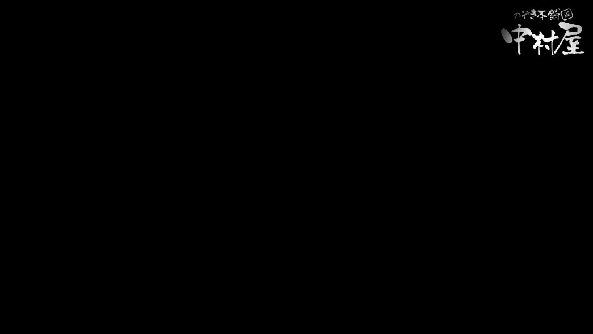 【世界の射窓から】世界の射窓から vol.6 洗面所  80画像 20