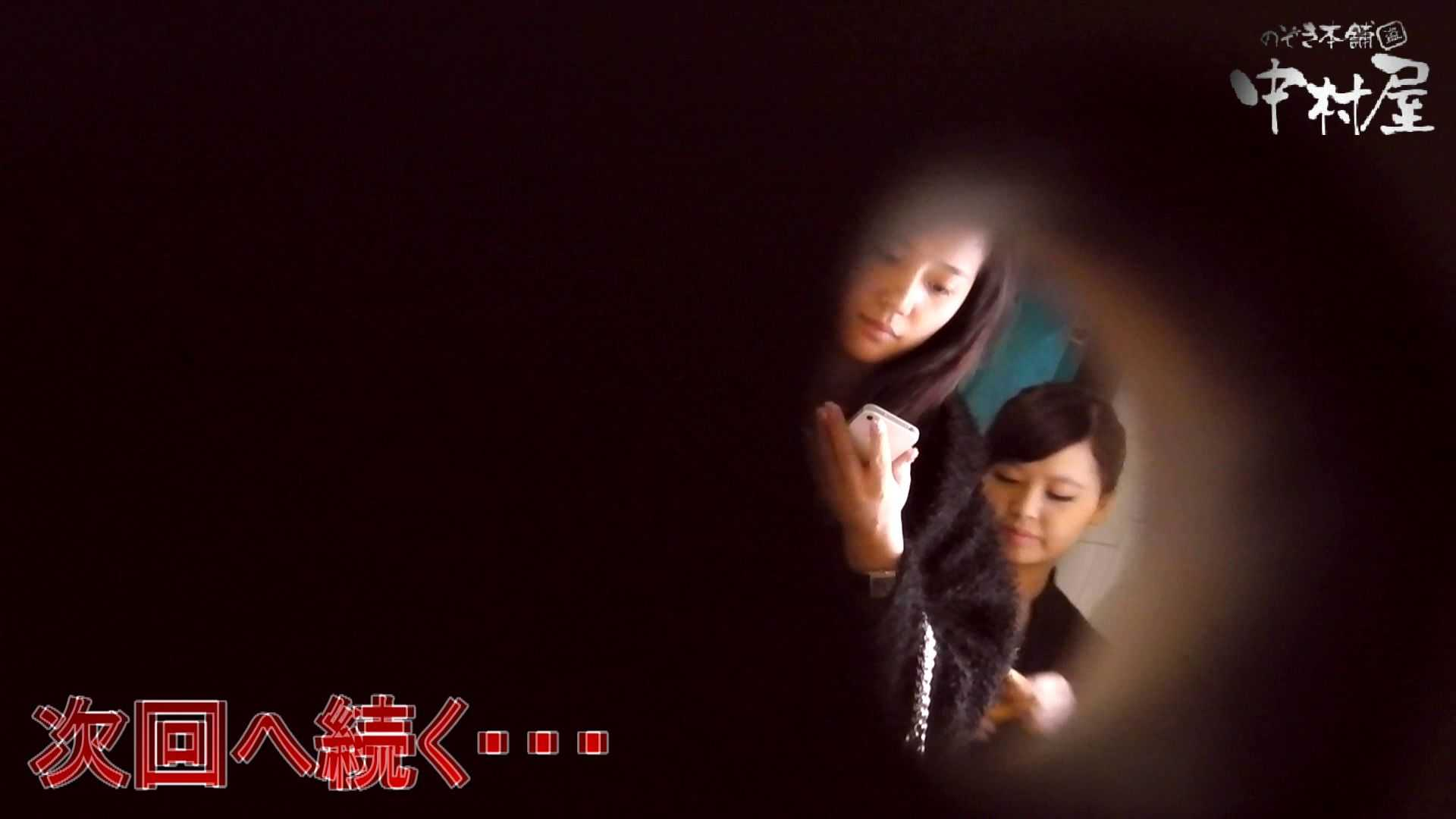 【世界の射窓から】世界の射窓から vol.6 洗面所 | OLセックス  80画像 23