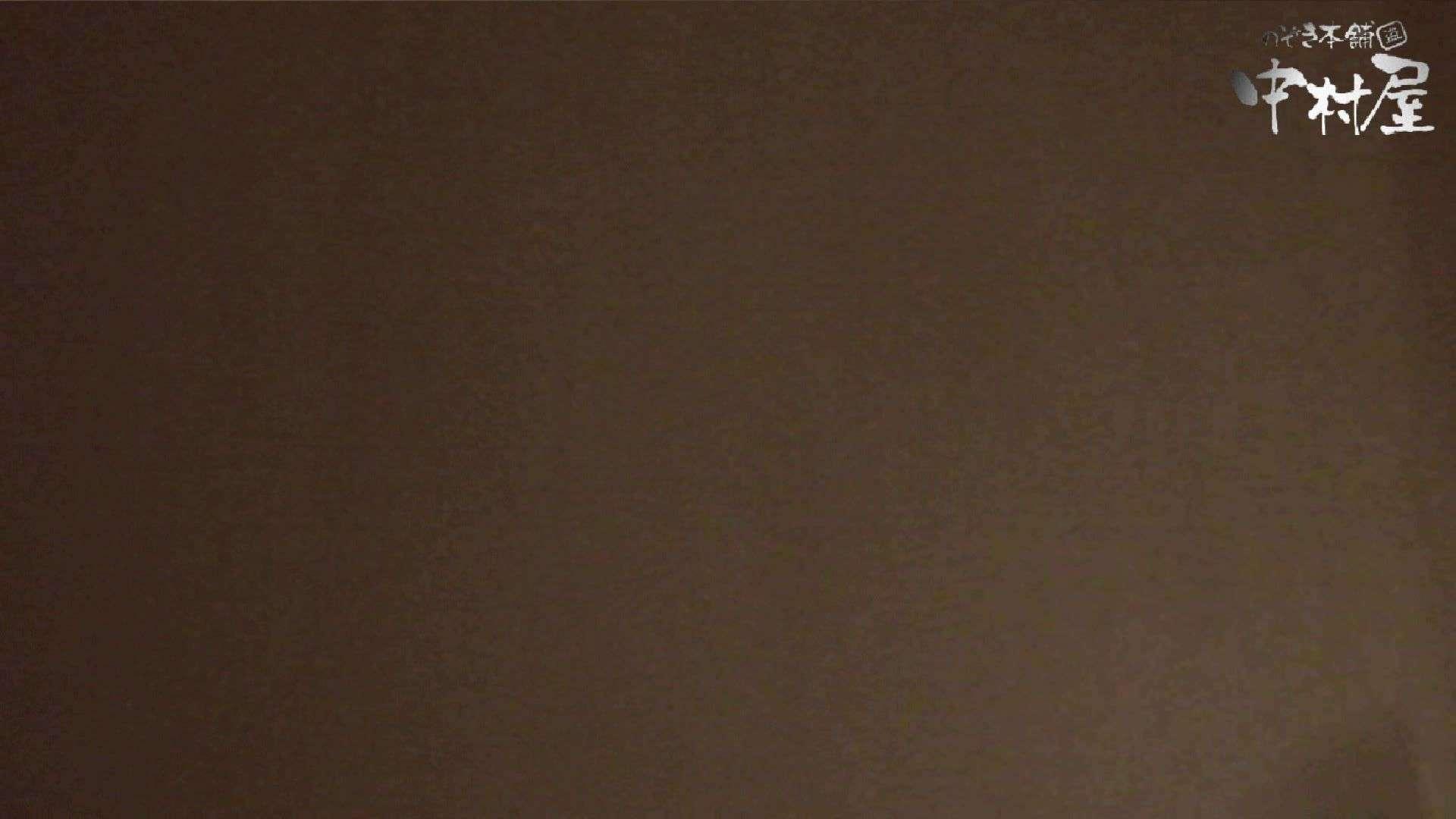 【世界の射窓から】世界の射窓から vol.6 洗面所 | OLセックス  80画像 27