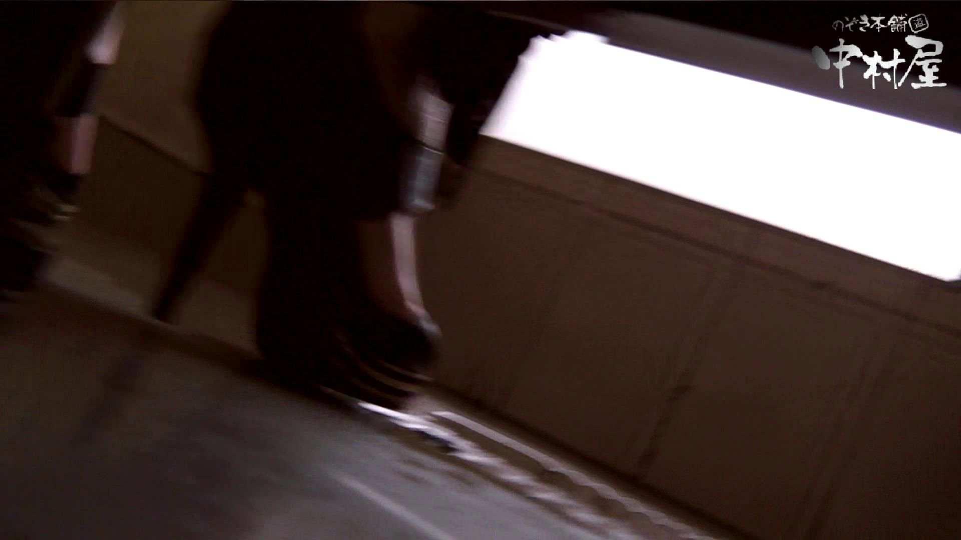 【世界の射窓から】世界の射窓から vol.6 洗面所 | OLセックス  80画像 33