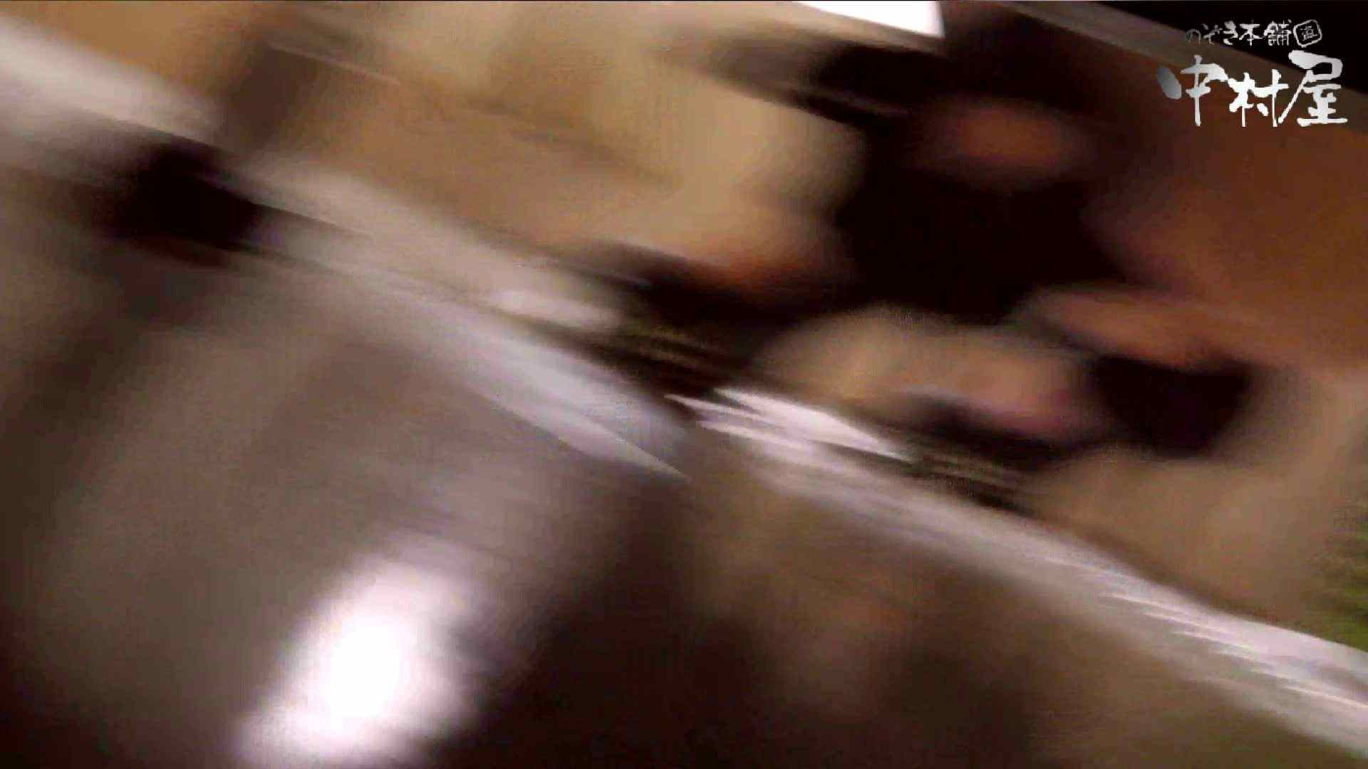 【世界の射窓から】世界の射窓から vol.6 洗面所 | OLセックス  80画像 35