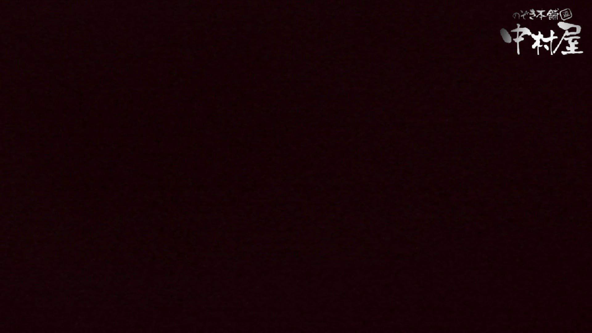 【世界の射窓から】世界の射窓から vol.6 洗面所 | OLセックス  80画像 43