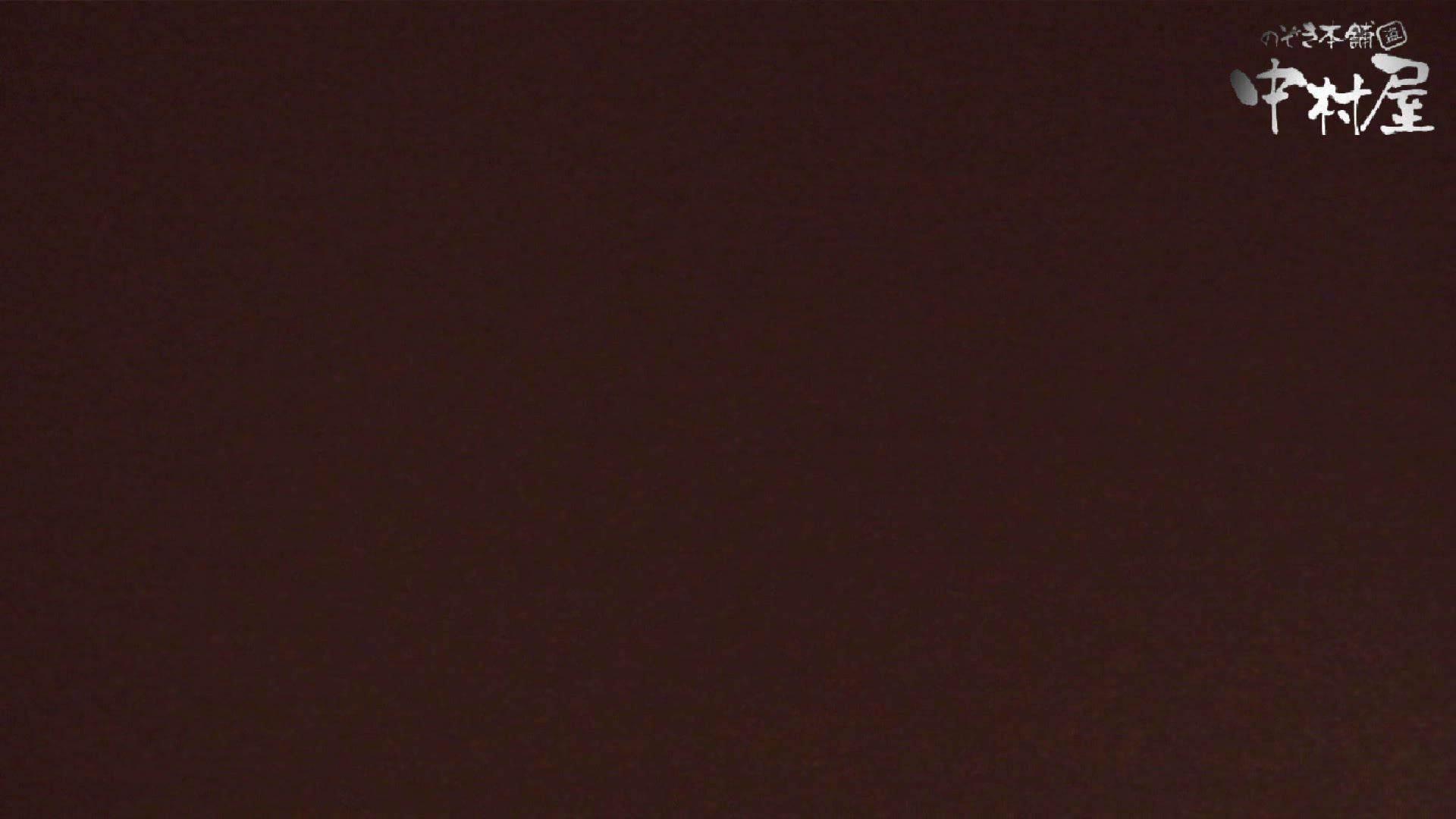 【世界の射窓から】世界の射窓から vol.6 洗面所  80画像 76