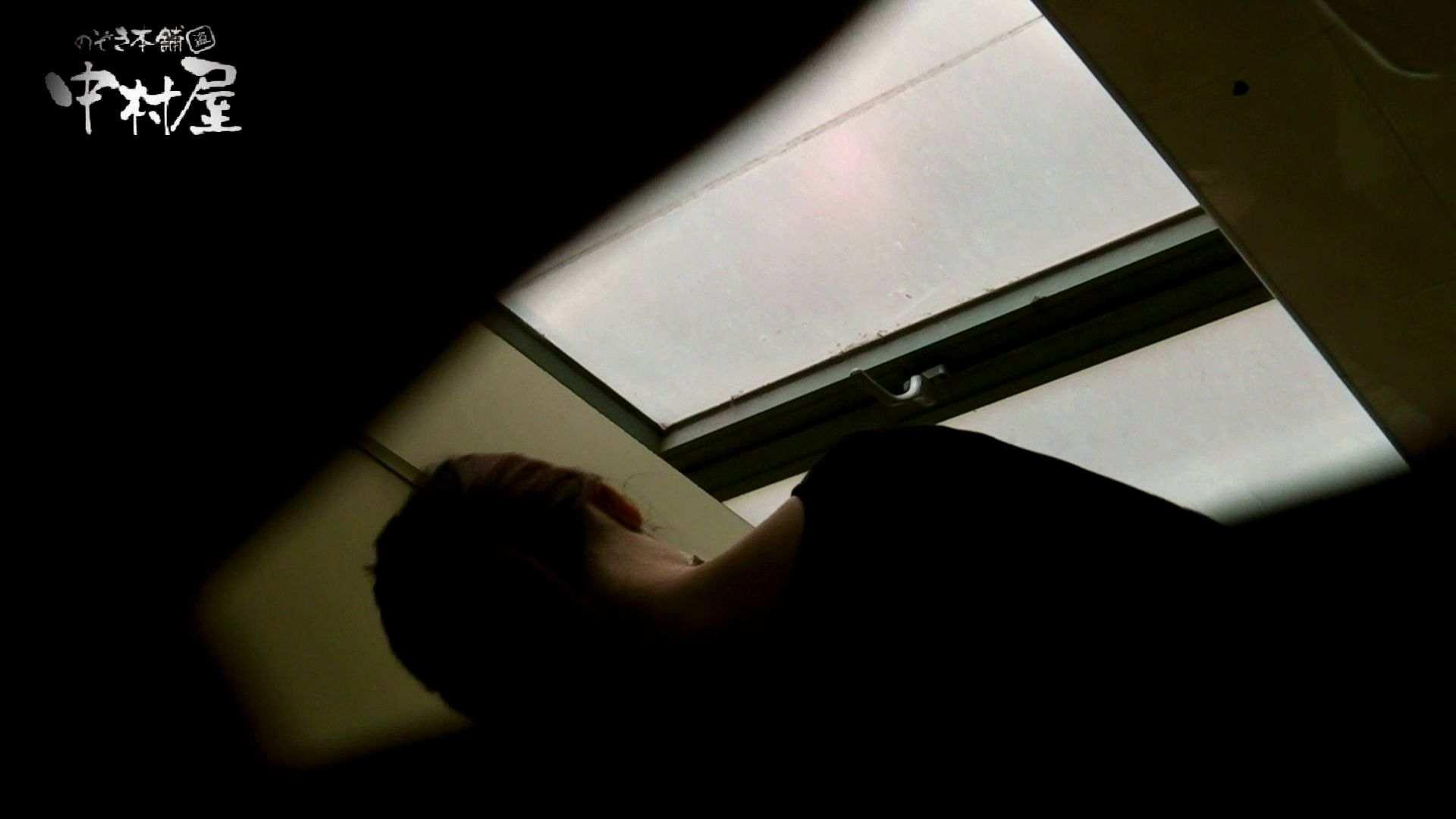 無修正エロ動画|【世界の射窓から】世界の射窓から vol.10前編|のぞき本舗 中村屋