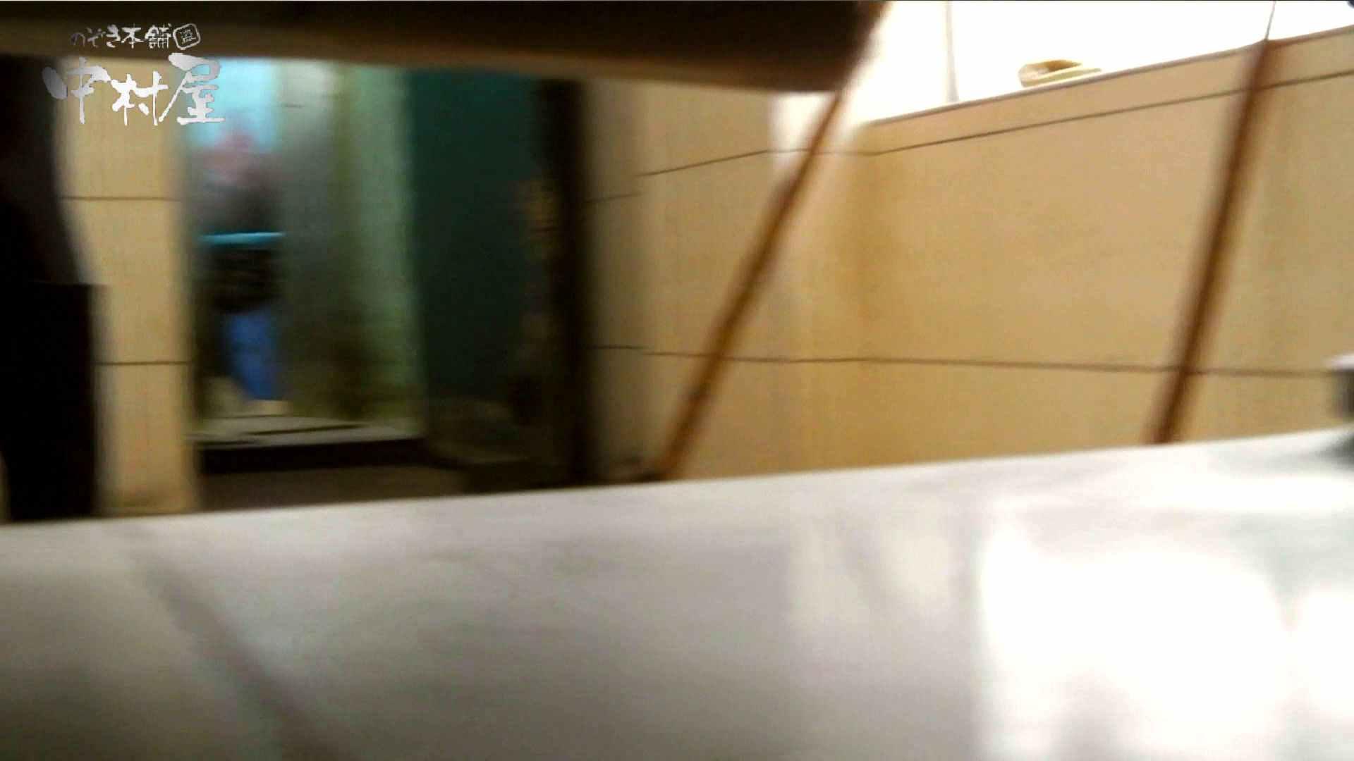 【世界の射窓から】世界の射窓から vol.12 洗面所 | OLセックス  70画像 9