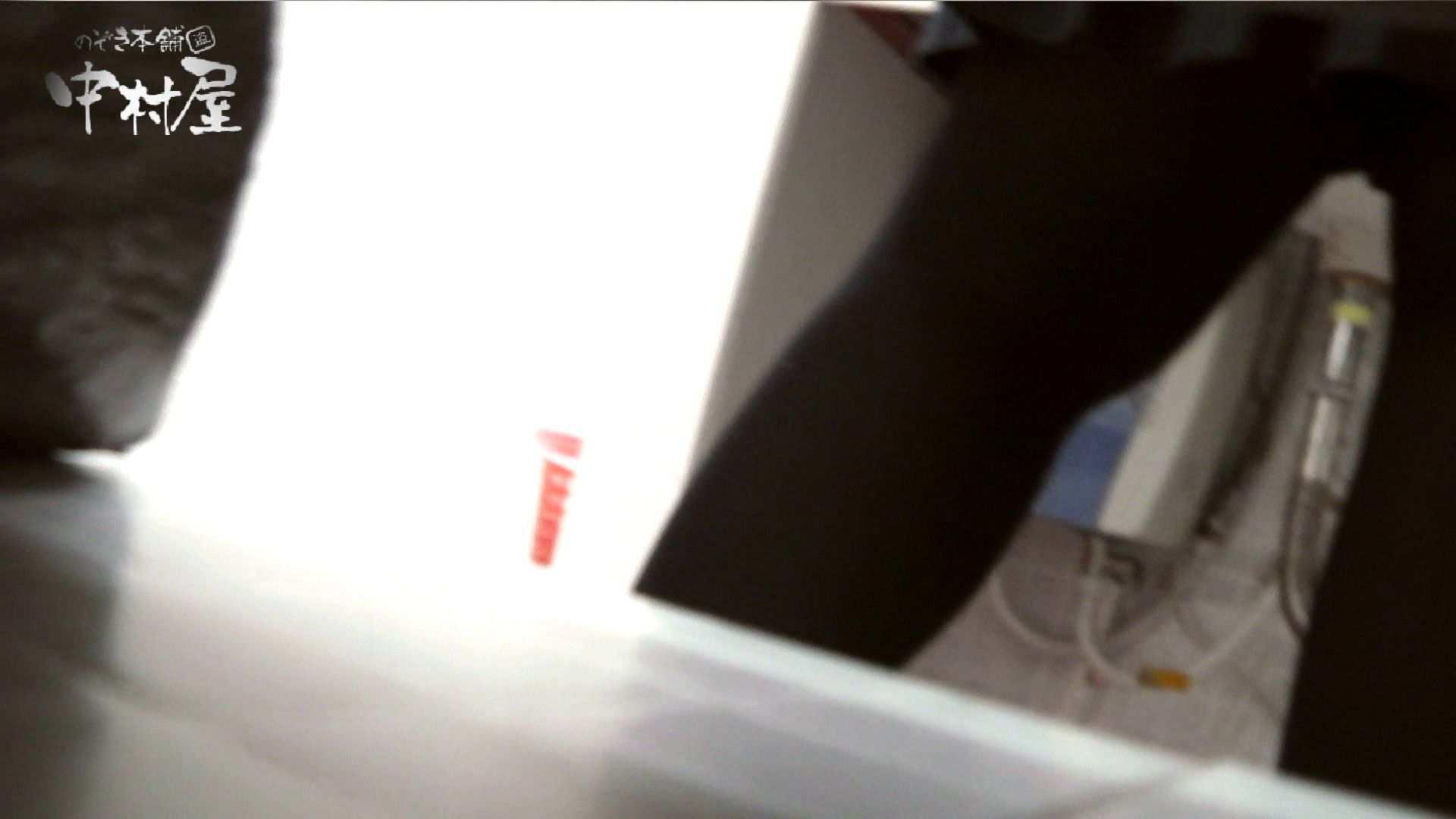 【世界の射窓から】世界の射窓から vol.12 洗面所 | OLセックス  70画像 25