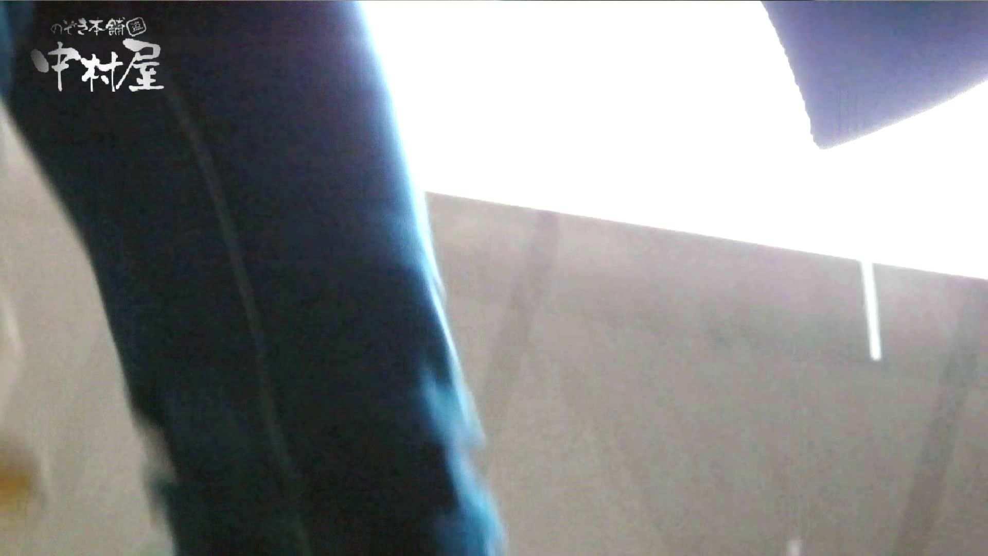 【世界の射窓から】世界の射窓から vol.12 洗面所  70画像 28