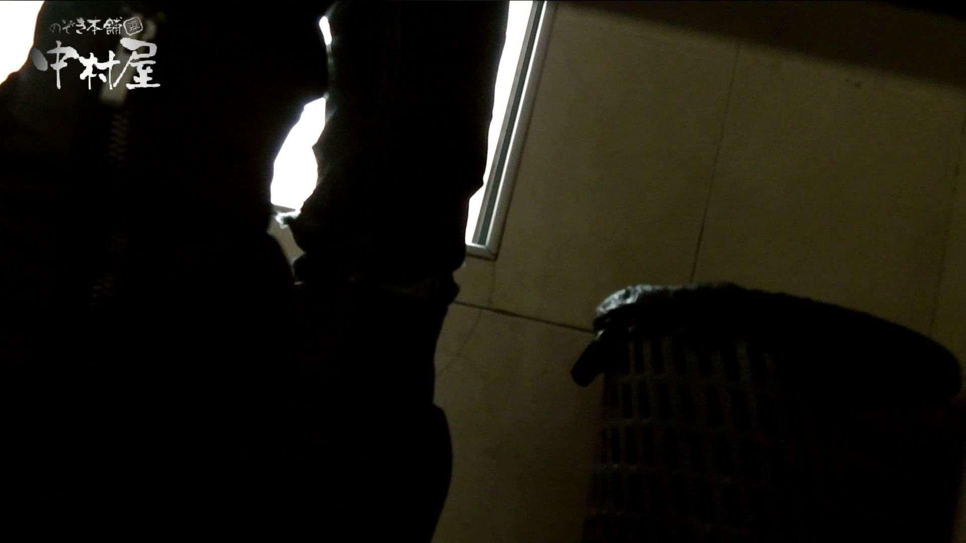 【世界の射窓から】世界の射窓から vol.12 洗面所 | OLセックス  70画像 33