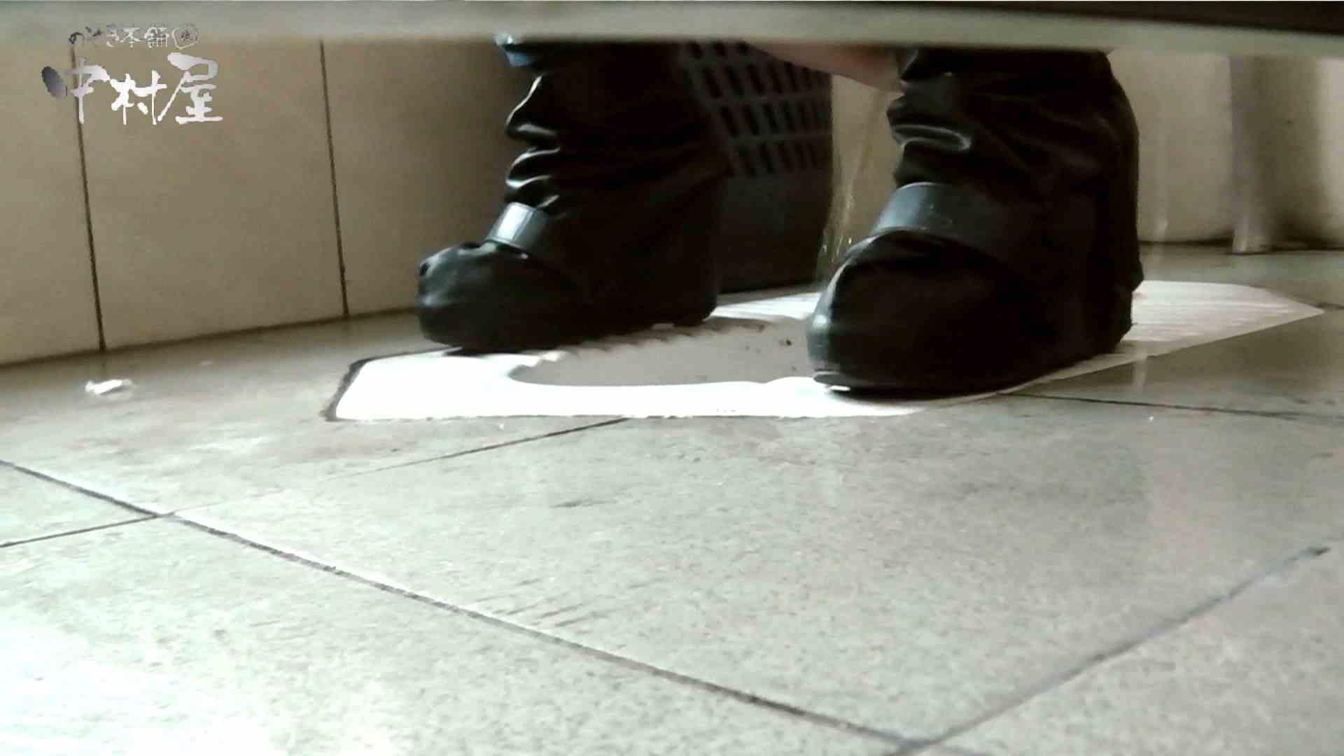 【世界の射窓から】世界の射窓から vol.12 洗面所 | OLセックス  70画像 35