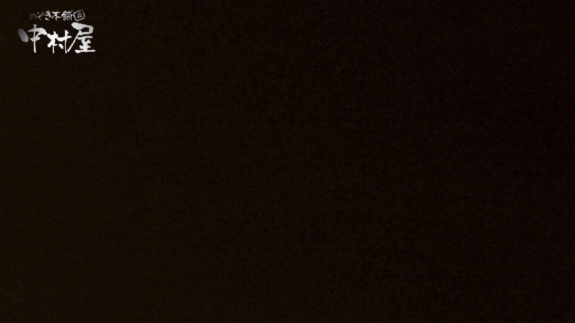 【世界の射窓から】世界の射窓から vol.12 洗面所 | OLセックス  70画像 63
