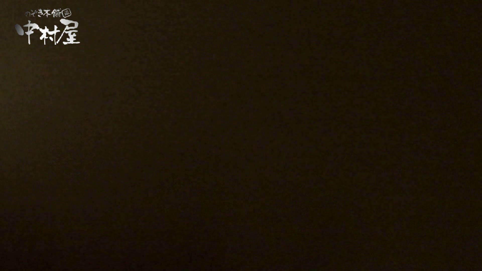 【世界の射窓から】世界の射窓から vol.12 洗面所 | OLセックス  70画像 69