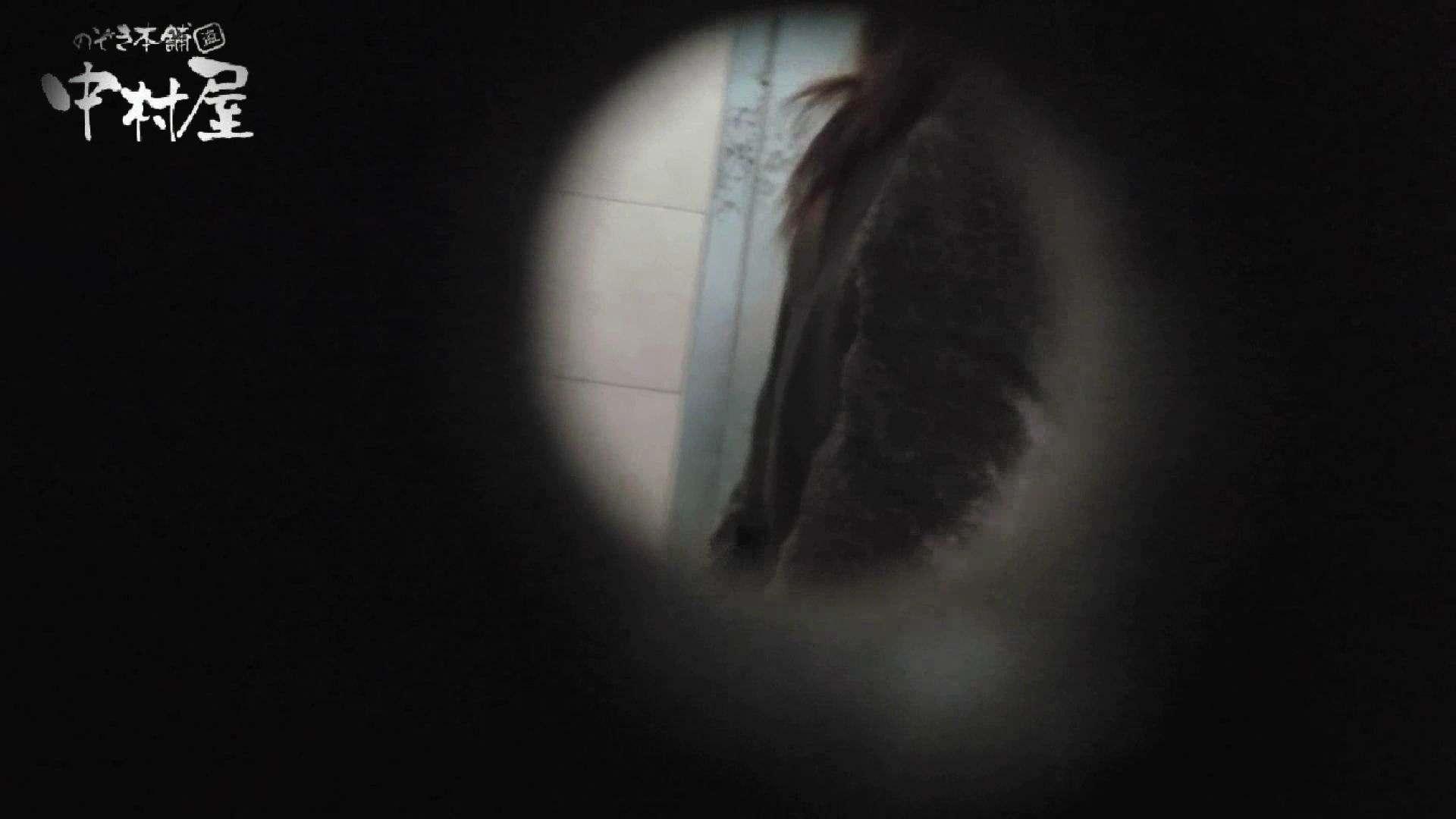 【世界の射窓から】世界の射窓から vol.18前編 OLセックス | 洗面所  64画像 5