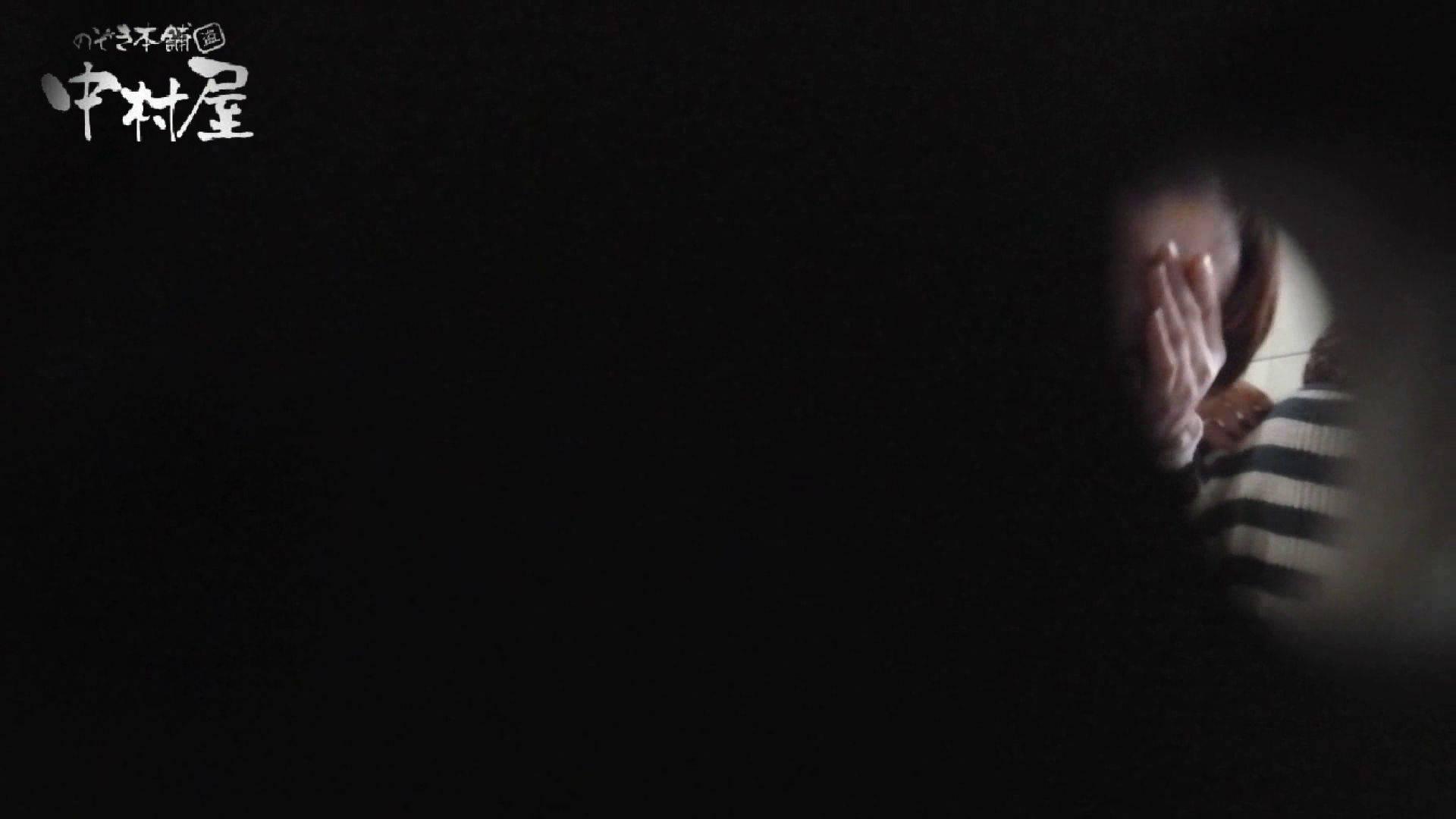 【世界の射窓から】世界の射窓から vol.18前編 OLセックス  64画像 8