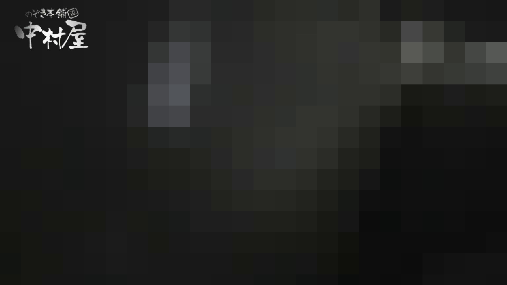 【世界の射窓から】世界の射窓から vol.18前編 OLセックス | 洗面所  64画像 13