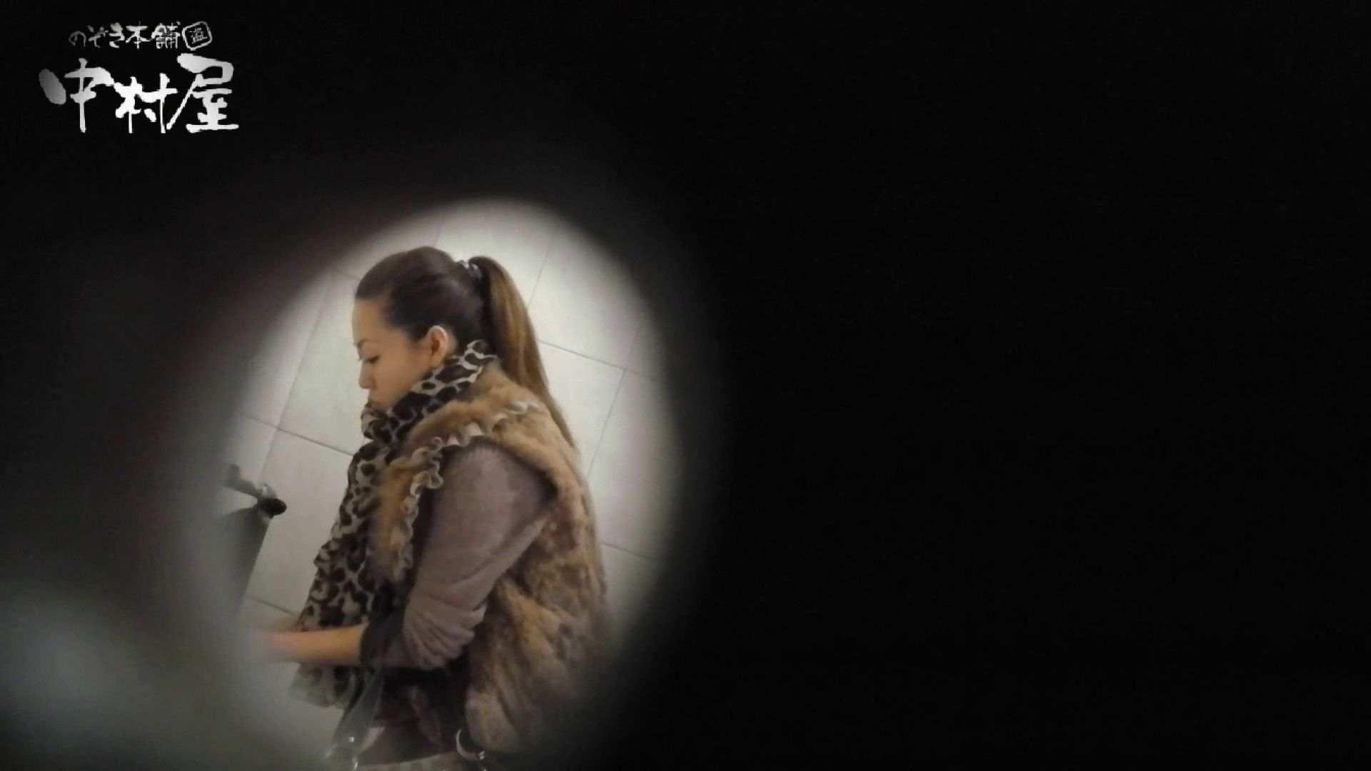 【世界の射窓から】世界の射窓から vol.18前編 OLセックス | 洗面所  64画像 15