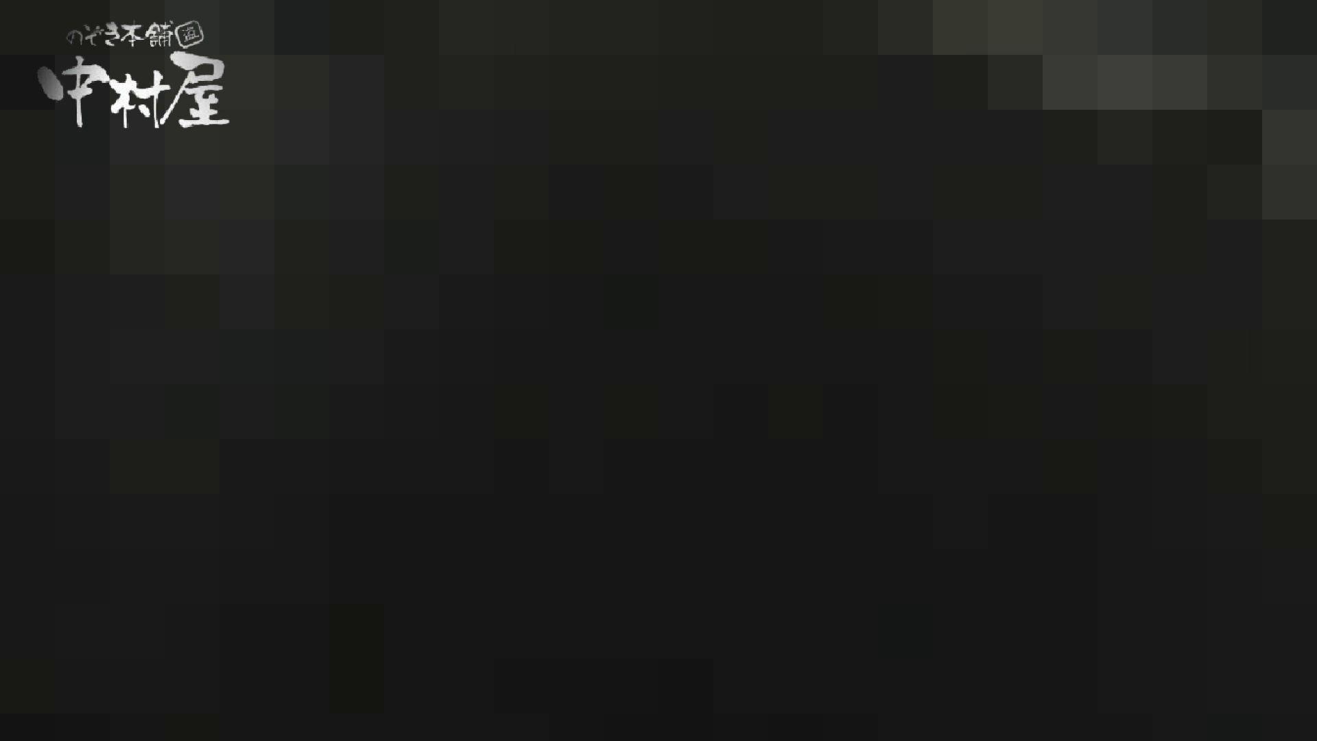 【世界の射窓から】世界の射窓から vol.18前編 OLセックス | 洗面所  64画像 23