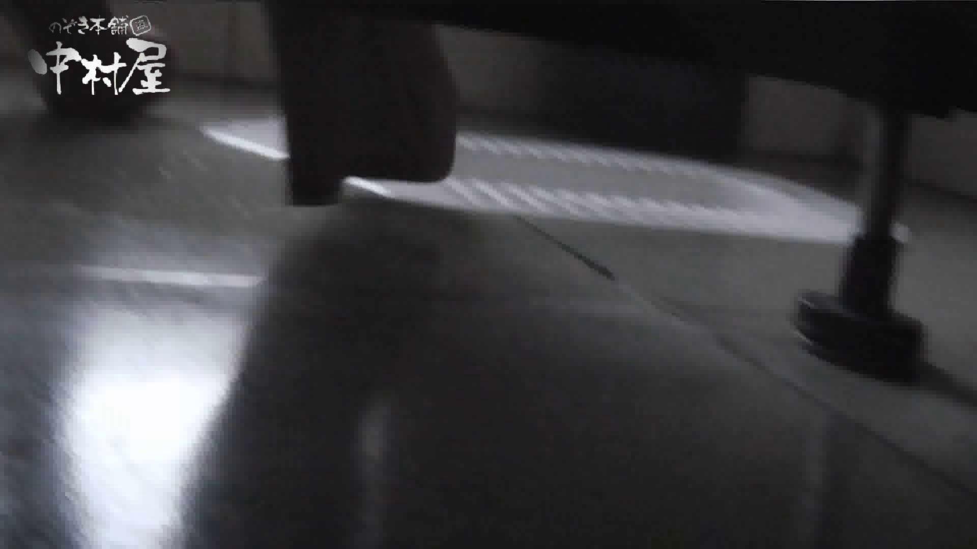 【世界の射窓から】世界の射窓から vol.18前編 OLセックス  64画像 24