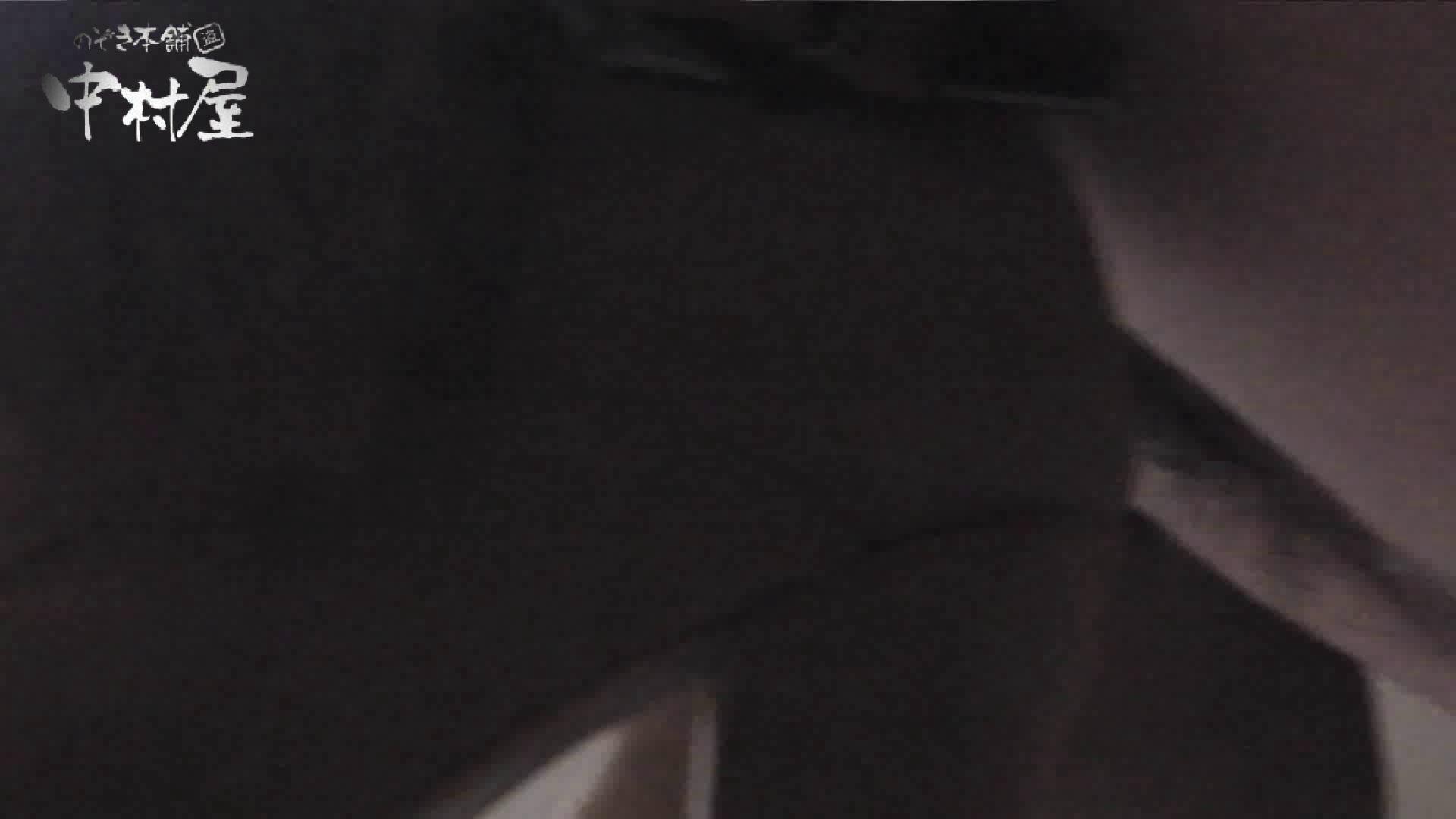 【世界の射窓から】世界の射窓から vol.18前編 OLセックス  64画像 58