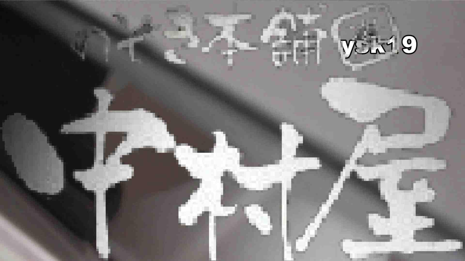 無修正エロ動画 【世界の射窓から】世界の射窓から vol.19後編 のぞき本舗 中村屋
