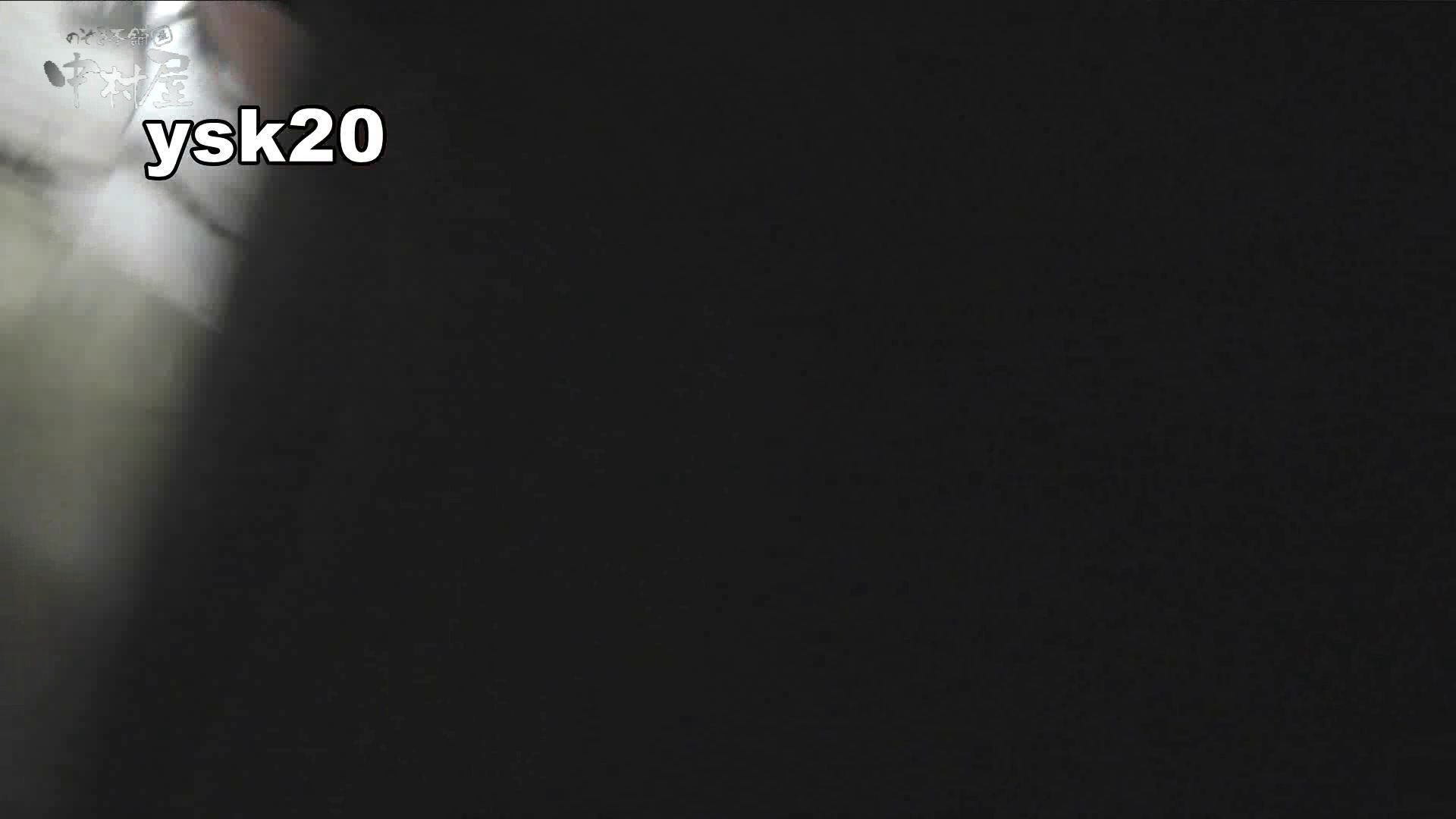 無修正エロ動画|【世界の射窓から】世界の射窓から vol.20後編|のぞき本舗 中村屋