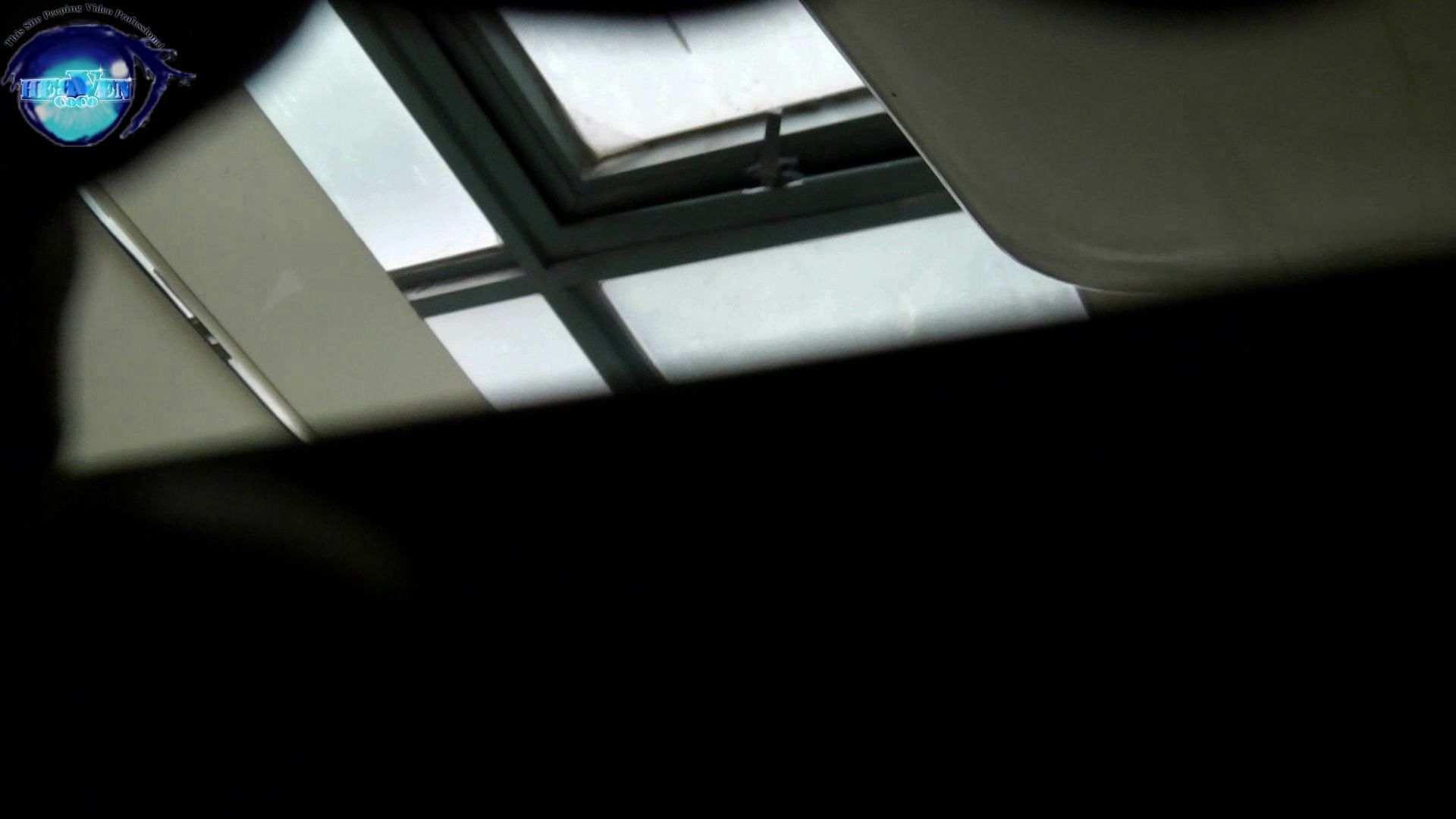 【世界の射窓から】世界の射窓から vol.24前編 OLセックス | 洗面所  81画像 55