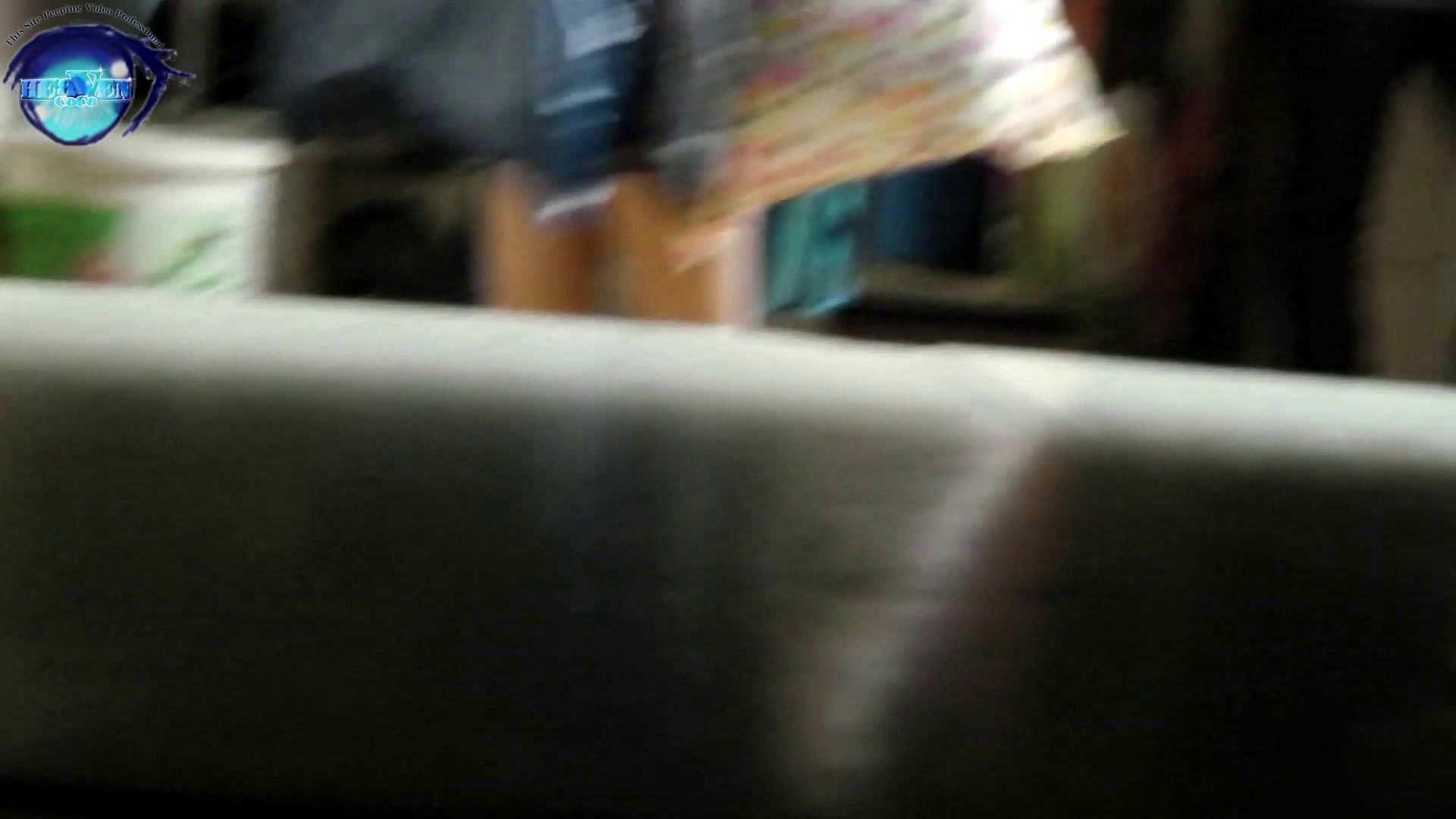 【世界の射窓から】世界の射窓から vol.24前編 OLセックス  81画像 76
