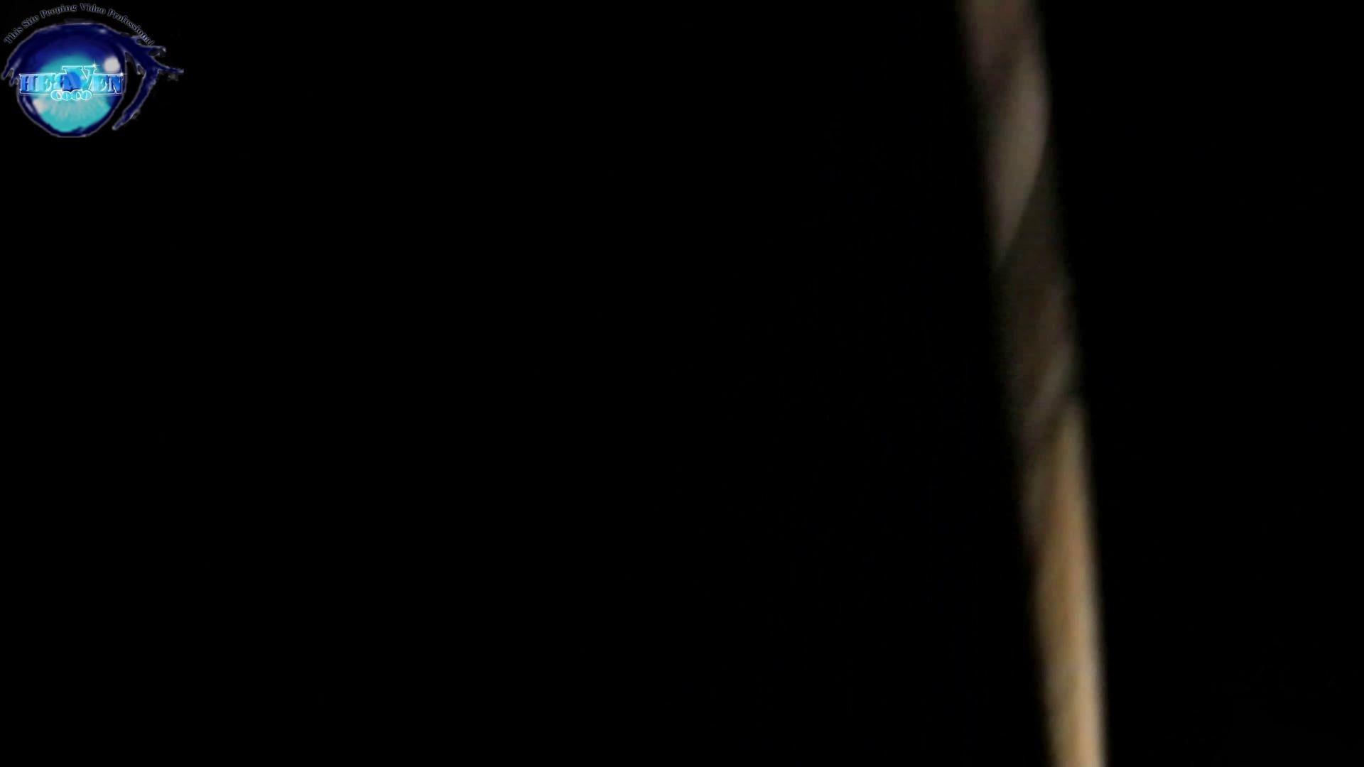 【世界の射窓から】世界の射窓から vol.24前編 OLセックス  81画像 78