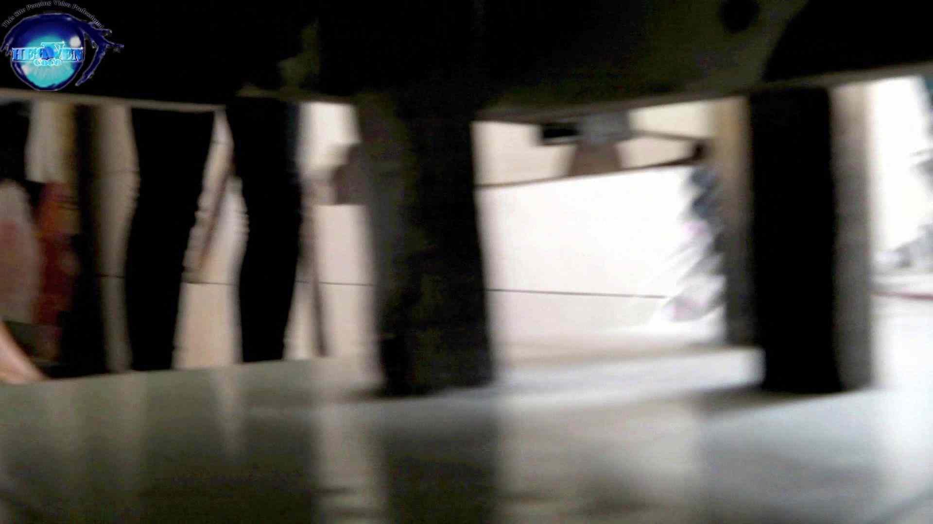 【世界の射窓から~ステーション編~】vol.28 無料動画に登場したモデルつい本番登場!!前編 OLセックス | 本番  49画像 1