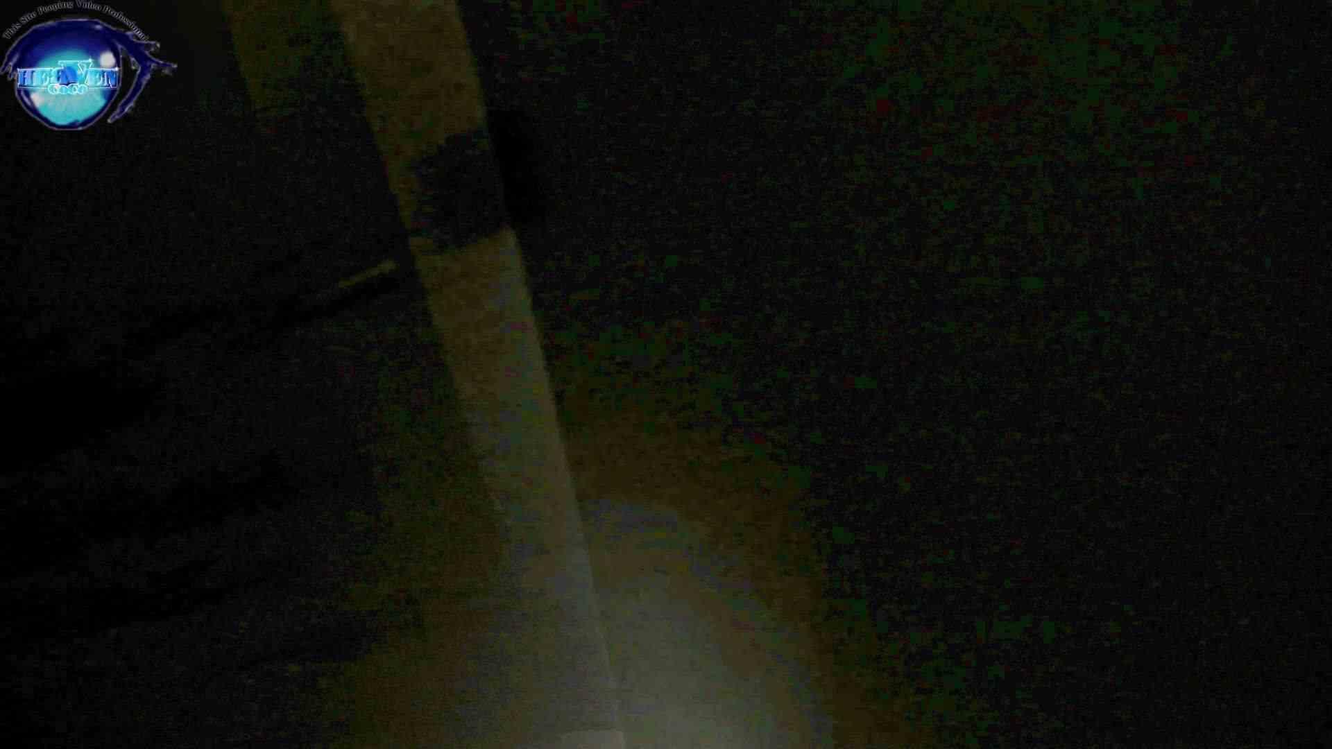 【世界の射窓から~ステーション編~】vol.28 無料動画に登場したモデルつい本番登場!!前編 OLセックス | 本番  49画像 7