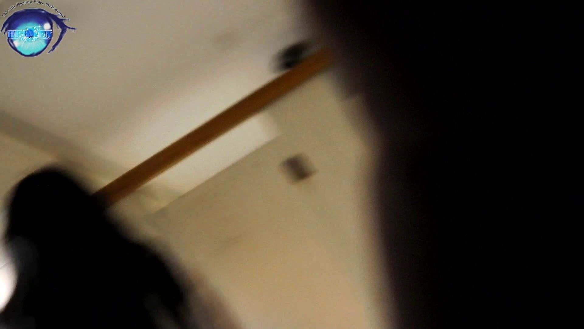 【世界の射窓から~ステーション編~】vol.28 無料動画に登場したモデルつい本番登場!!前編 OLセックス | 本番  49画像 21