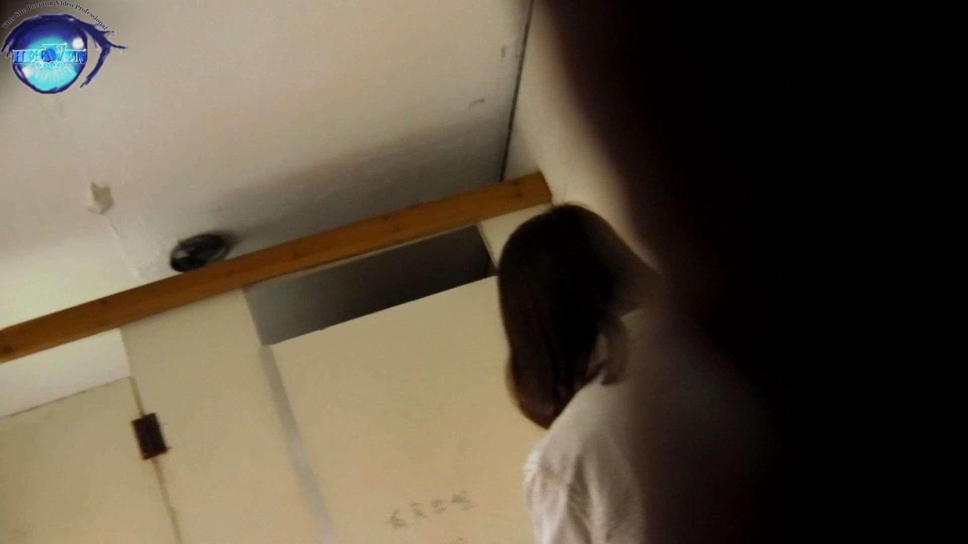 【世界の射窓から~ステーション編~】vol.28 無料動画に登場したモデルつい本番登場!!前編 OLセックス  49画像 24